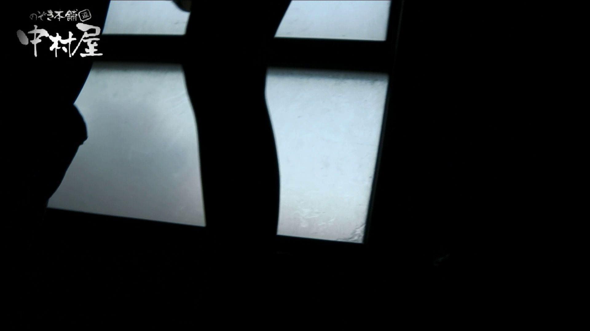 【世界の射窓から】世界の射窓から vol.18後編 0  88pic 68
