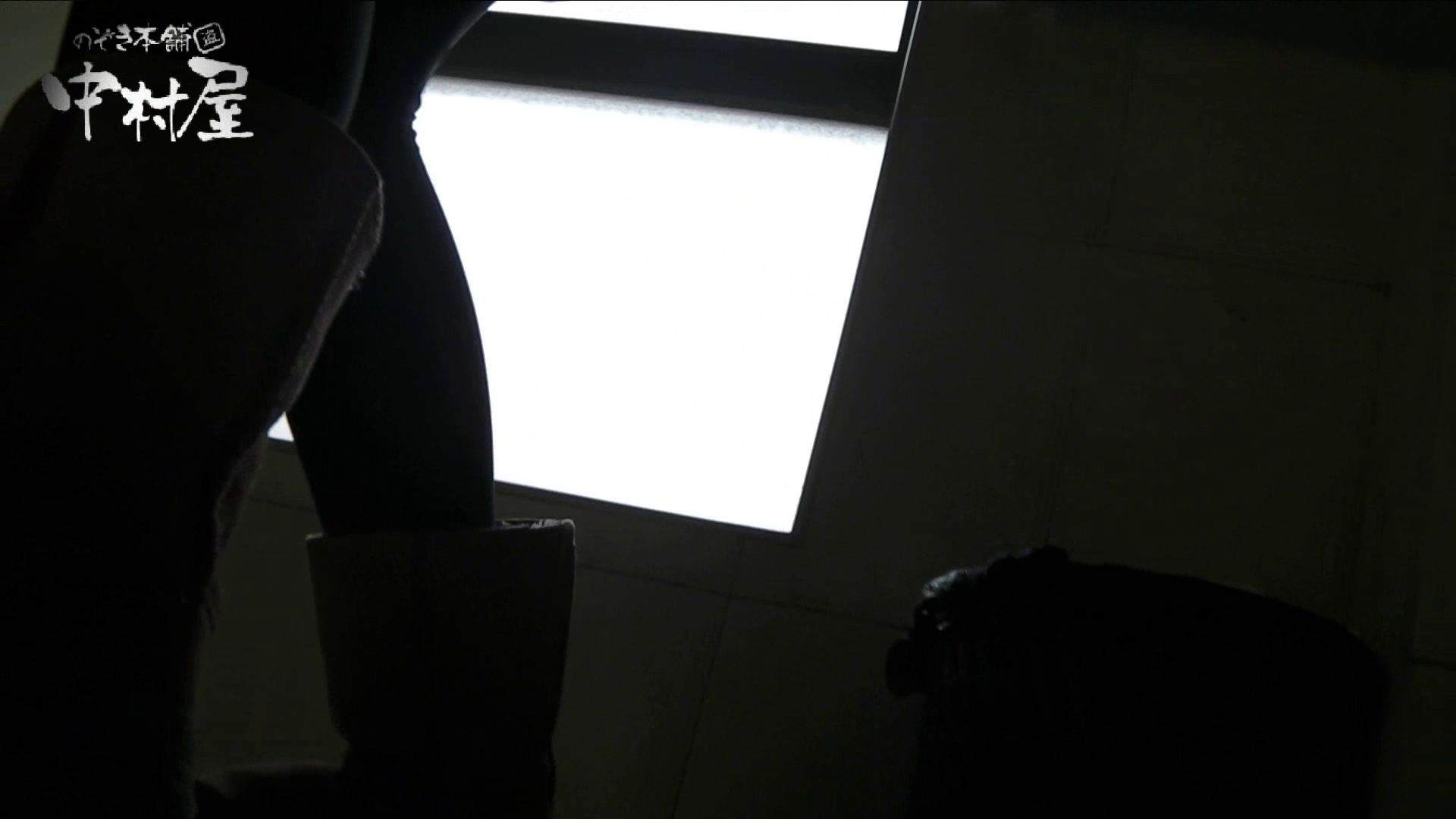 【世界の射窓から】世界の射窓から vol.18後編 0  88pic 70