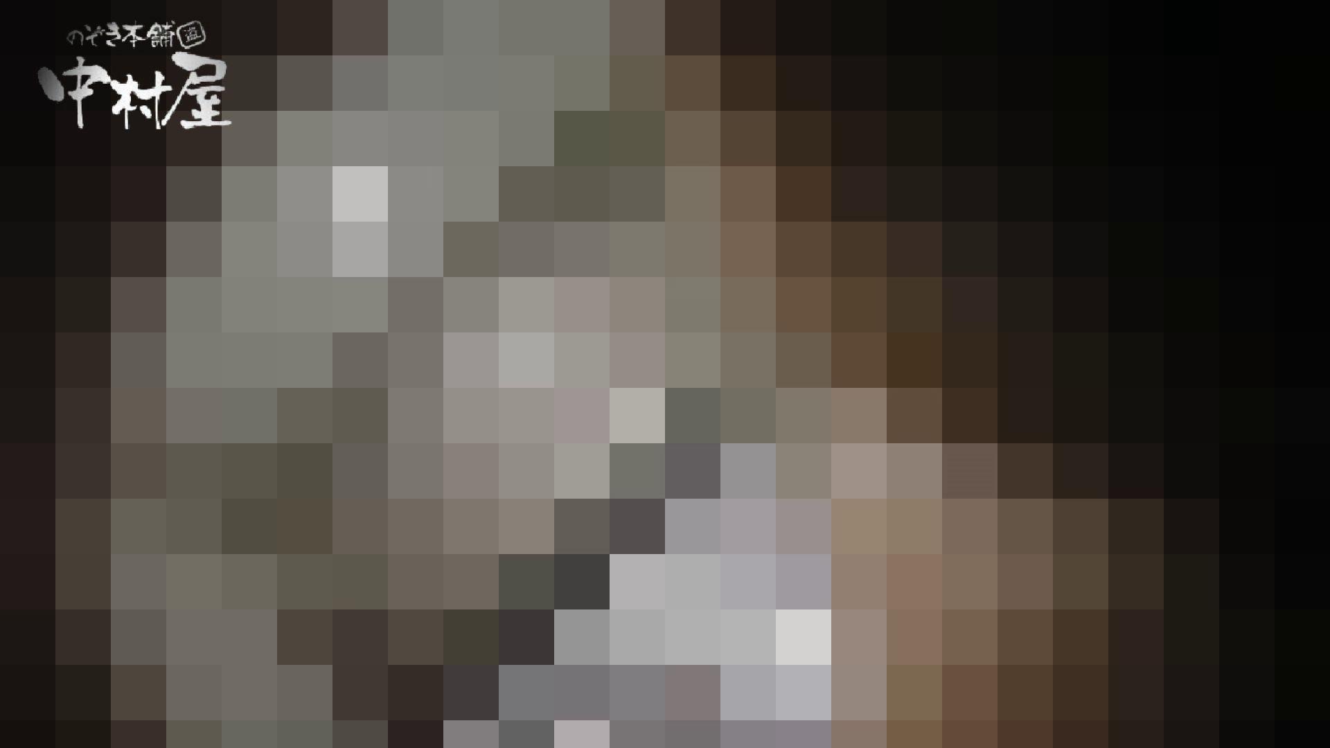 【世界の射窓から】世界の射窓から vol.18後編 0  88pic 82