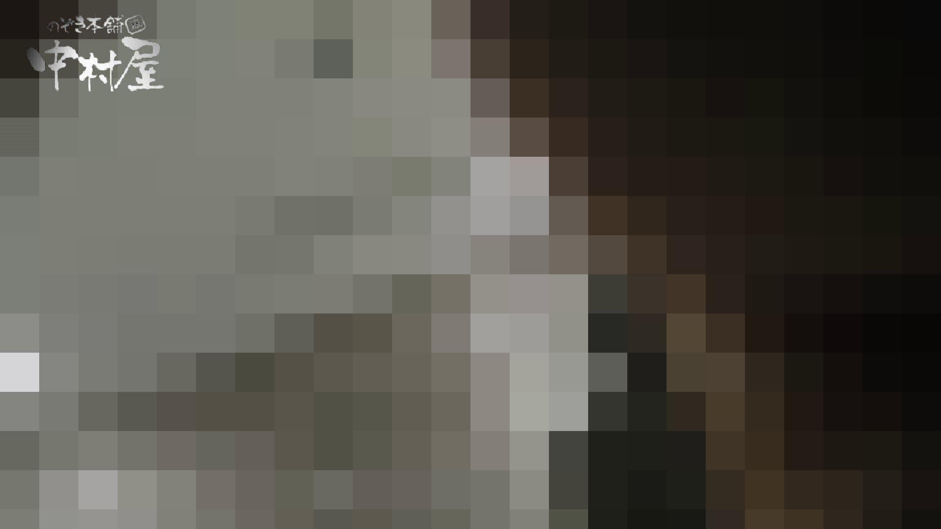【世界の射窓から】世界の射窓から vol.18後編 0  88pic 84