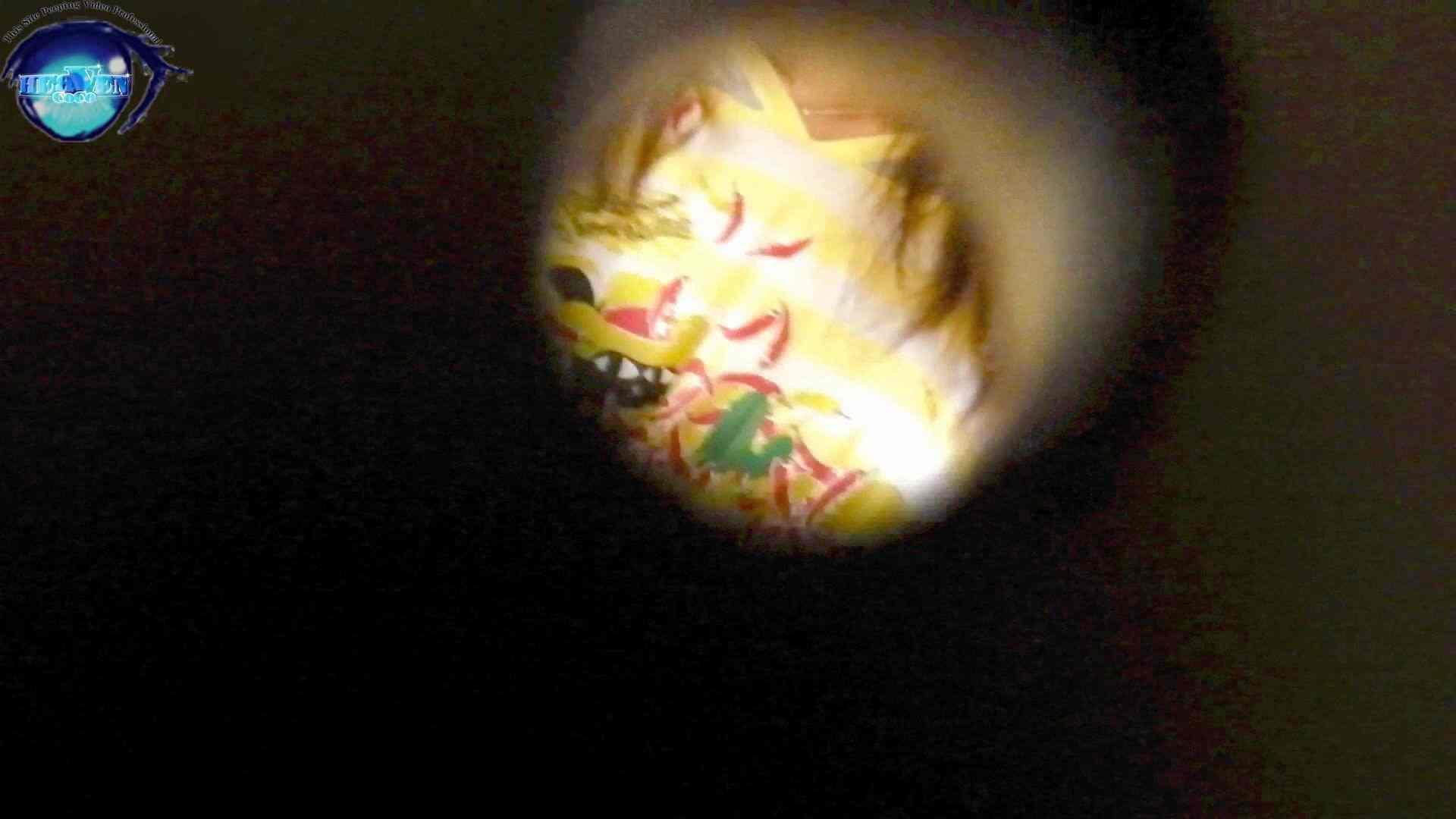 【世界の射窓から~ステーション編~】vol.28 無料動画に登場したモデルつい本番登場!!前編 0 | 0  69pic 9