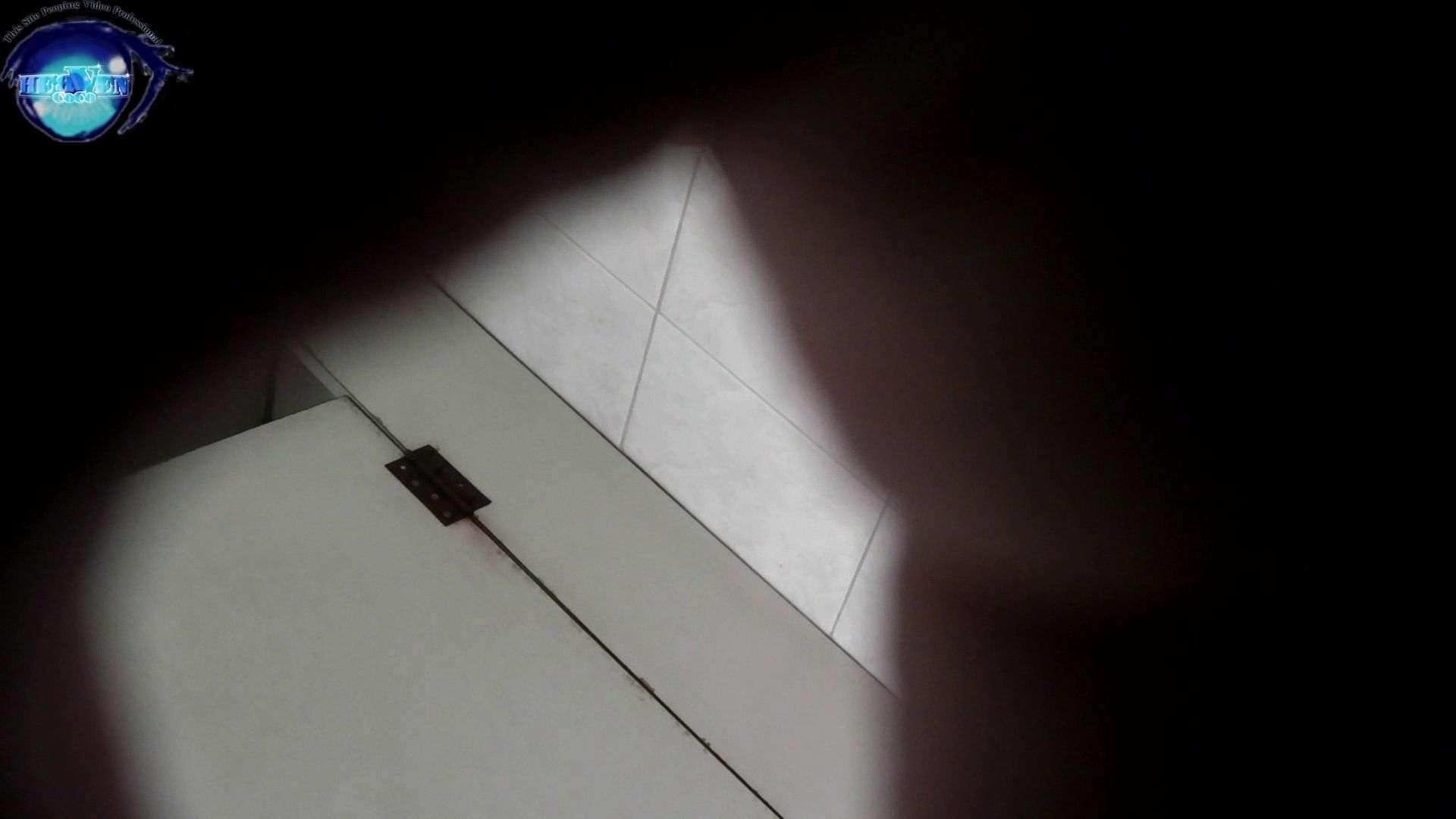 【世界の射窓から~ステーション編~】vol.28 無料動画に登場したモデルつい本番登場!!前編 0 | 0  69pic 39