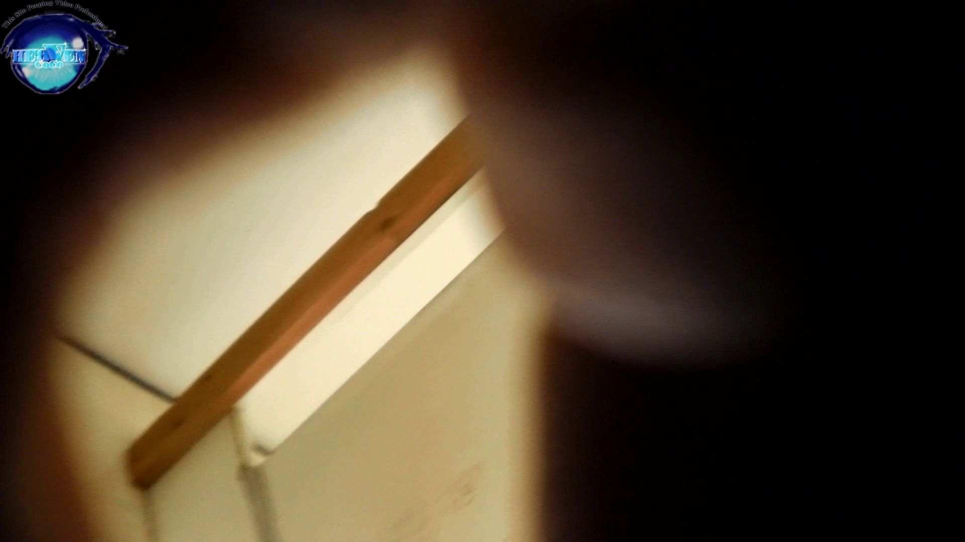 【世界の射窓から~ステーション編~】vol.28 無料動画に登場したモデルつい本番登場!!前編 0 | 0  69pic 47