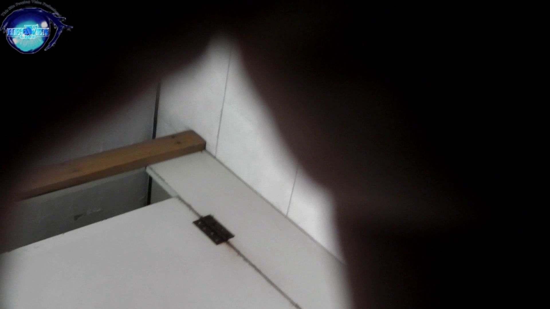 【世界の射窓から~ステーション編~】vol.28 無料動画に登場したモデルつい本番登場!!前編 0  69pic 48