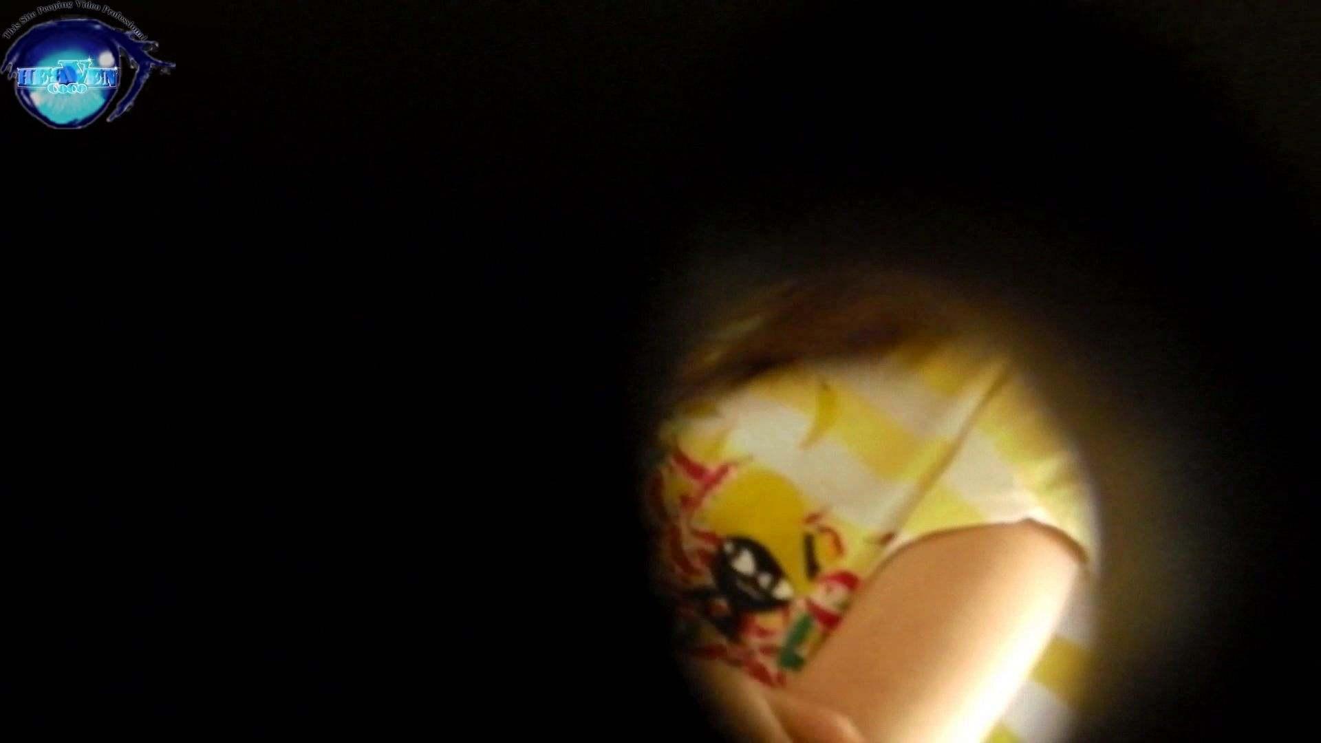 【世界の射窓から~ステーション編~】vol.28 無料動画に登場したモデルつい本番登場!!前編 0 | 0  69pic 57