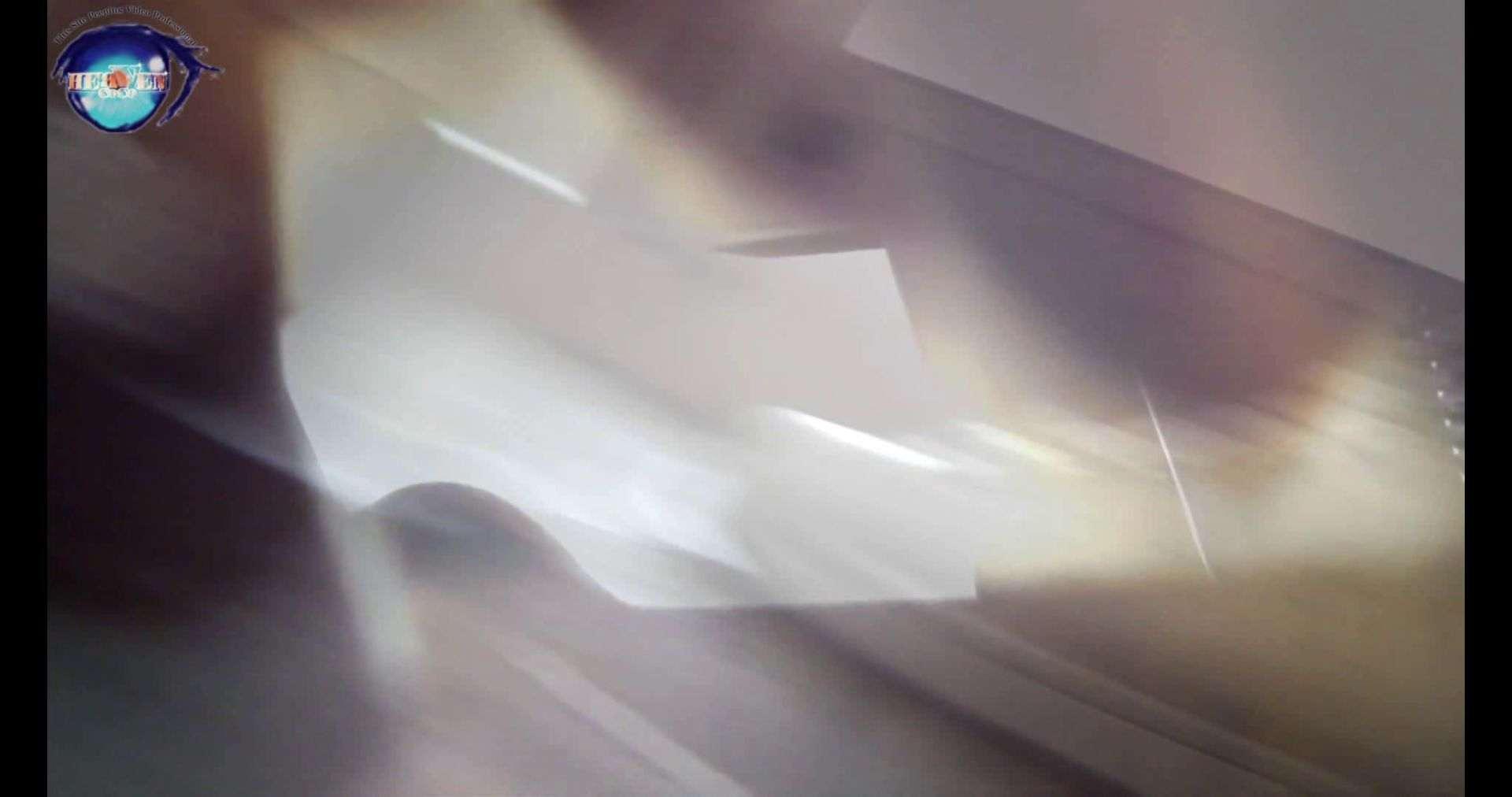 【世界の射窓から】世界の射窓から vol.32 0  59pic 4