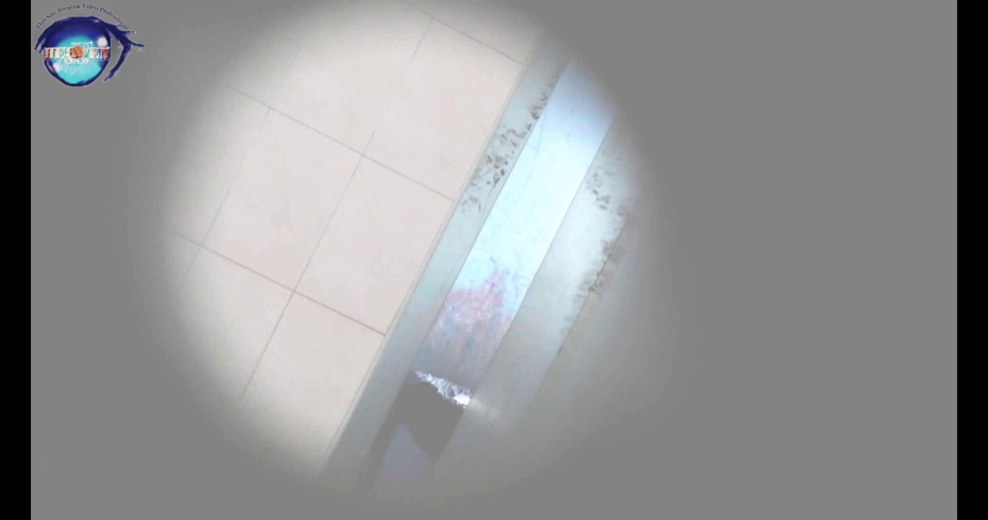 【世界の射窓から】世界の射窓から vol.32 0 | 0  59pic 35