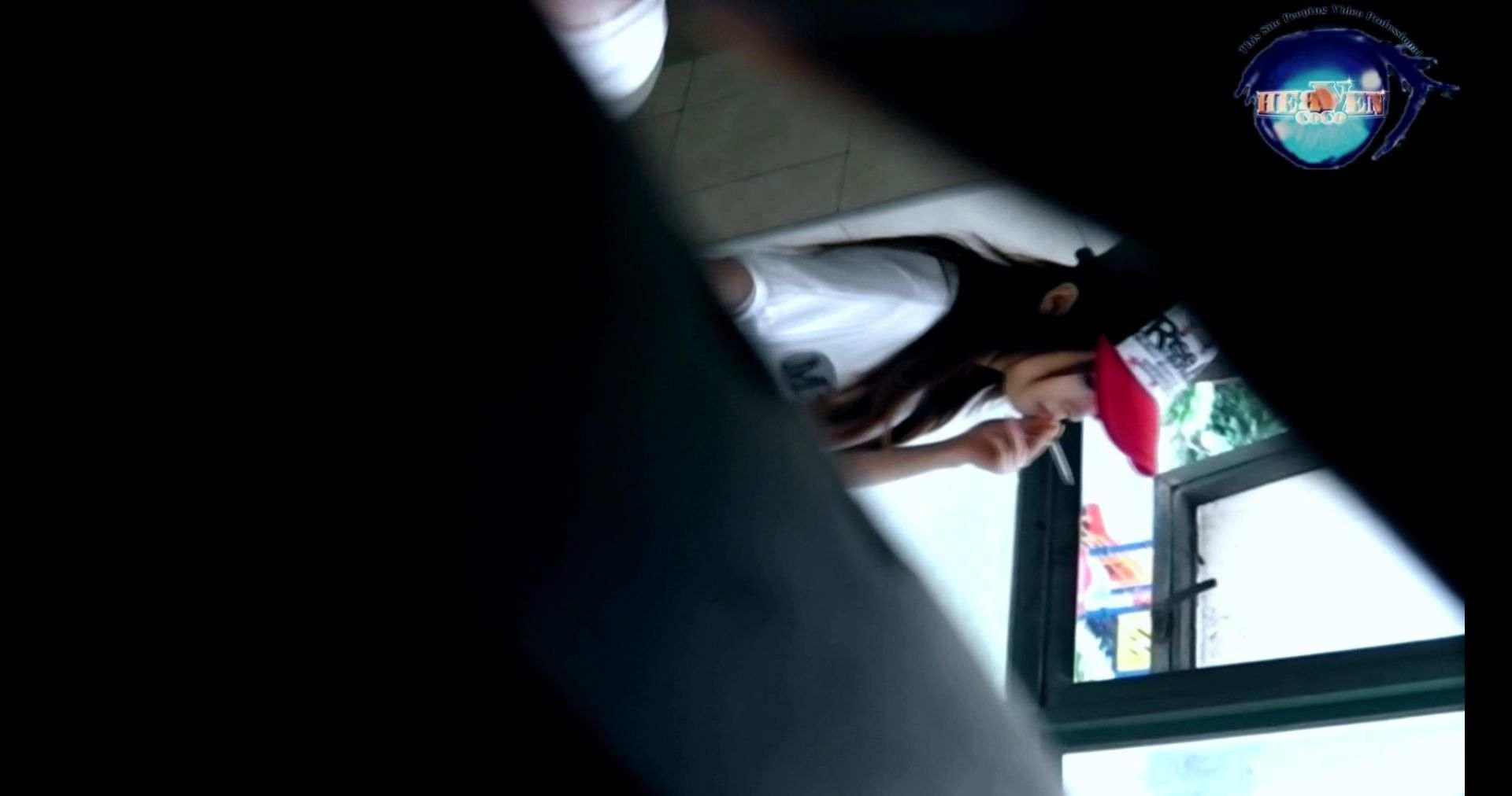 世界の射窓から~ステーション編~vol.36 無料動画に登場したトップクラスモデル本番へ 0  80pic 6