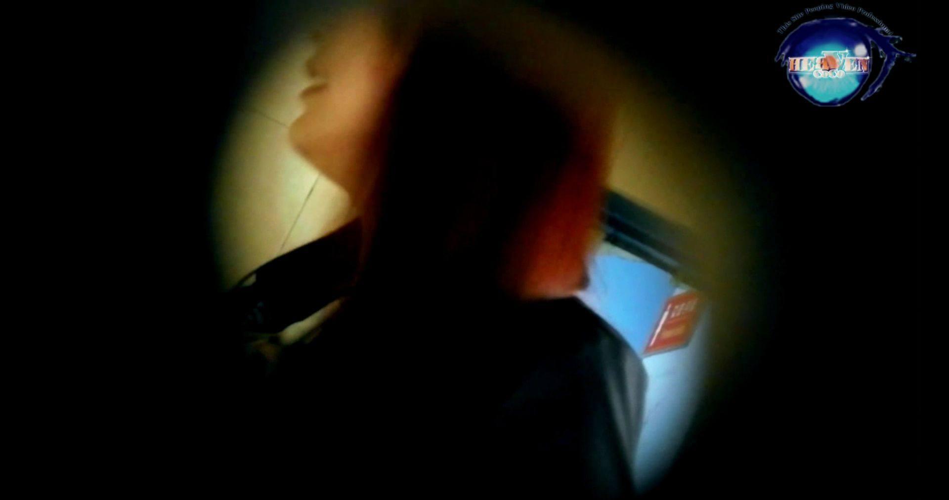 世界の射窓から~ステーション編~vol.36 無料動画に登場したトップクラスモデル本番へ 0  80pic 34