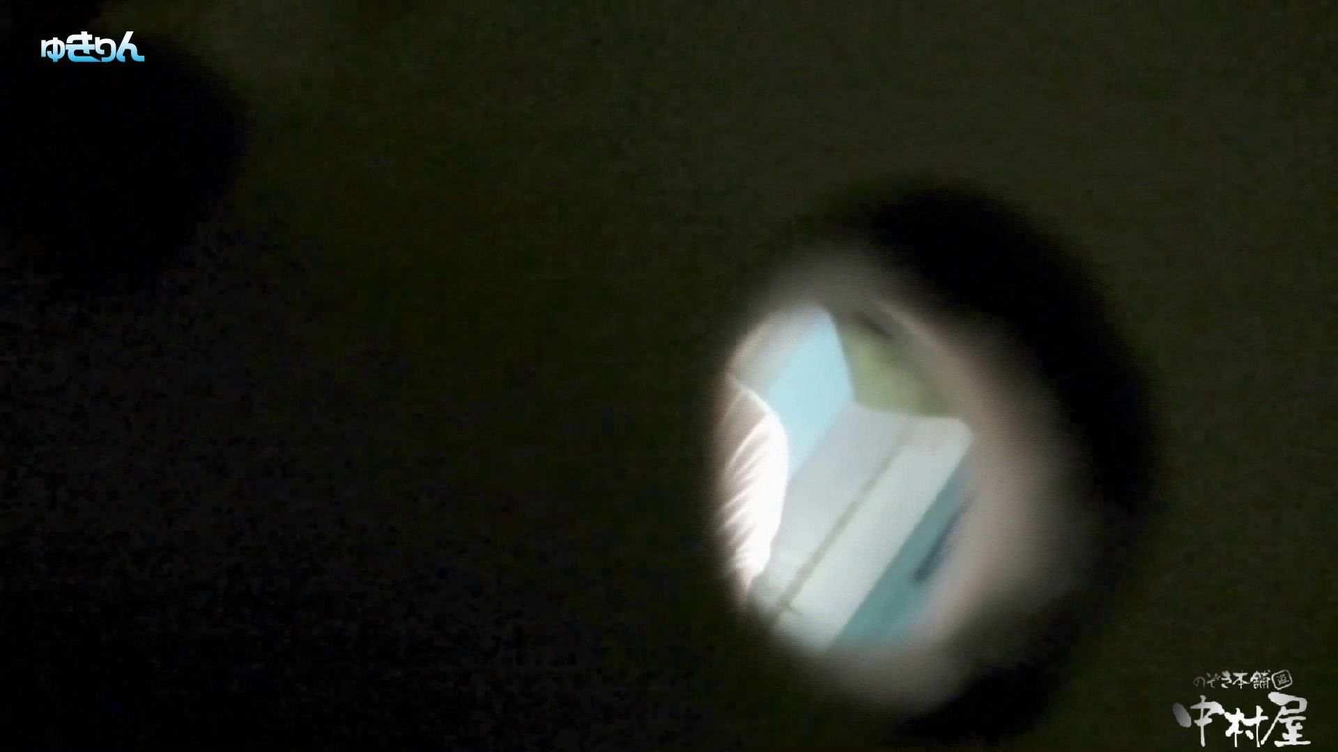 世界の射窓から~ステーション編~ vol56 すごいM字開脚してくれます。後編 0 | 0  73pic 3