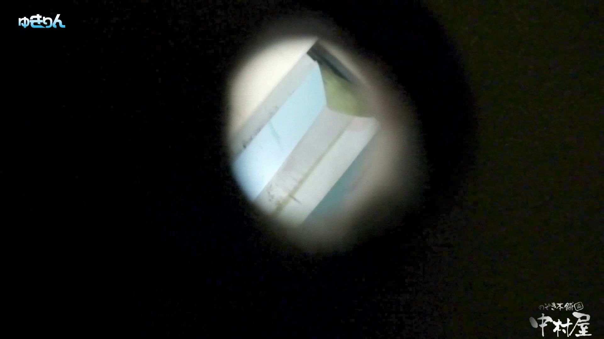 世界の射窓から~ステーション編~ vol56 すごいM字開脚してくれます。後編 0  73pic 42