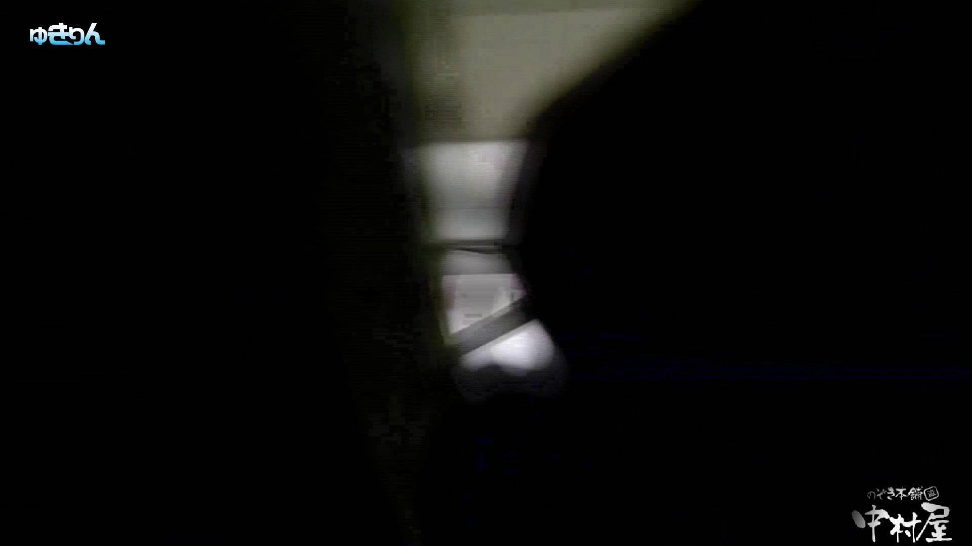 世界の射窓から~ステーション編~ vol56 すごいM字開脚してくれます。後編 0 | 0  73pic 45