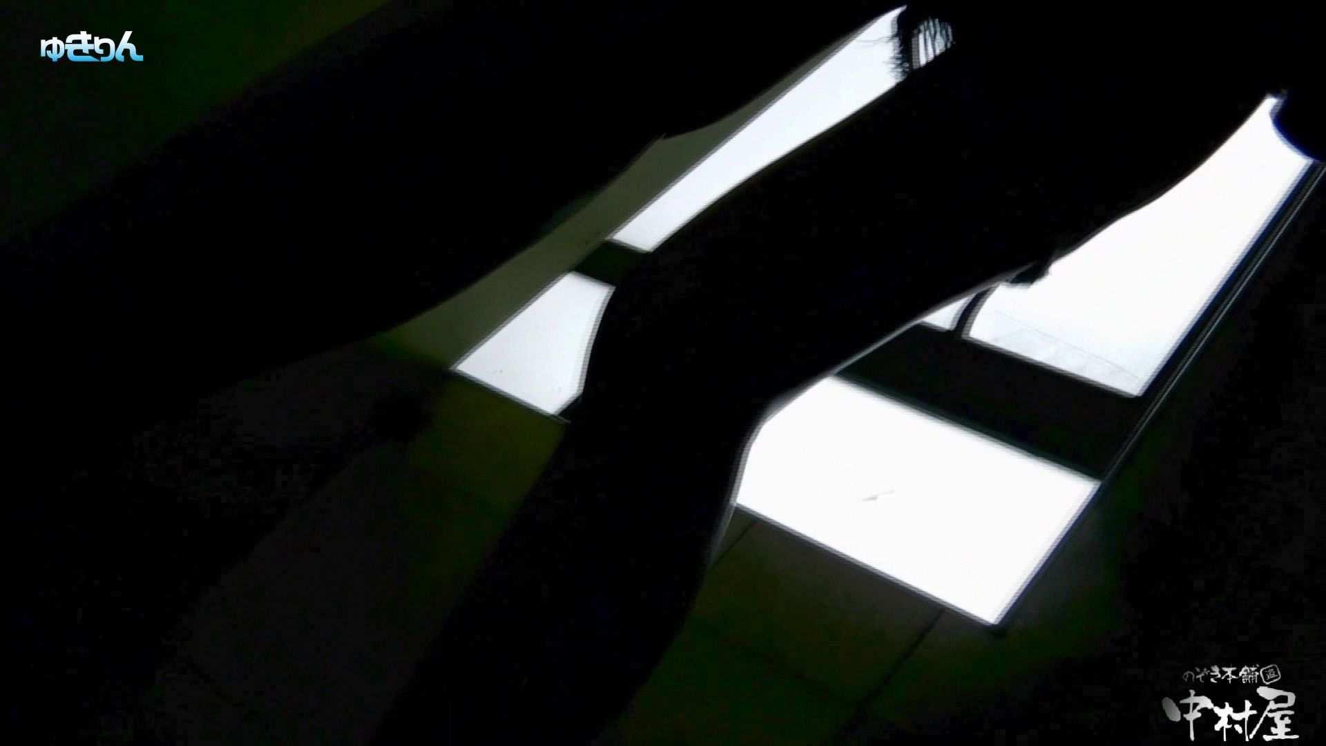 世界の射窓から~ステーション編~ vol56 すごいM字開脚してくれます。後編 0  73pic 70