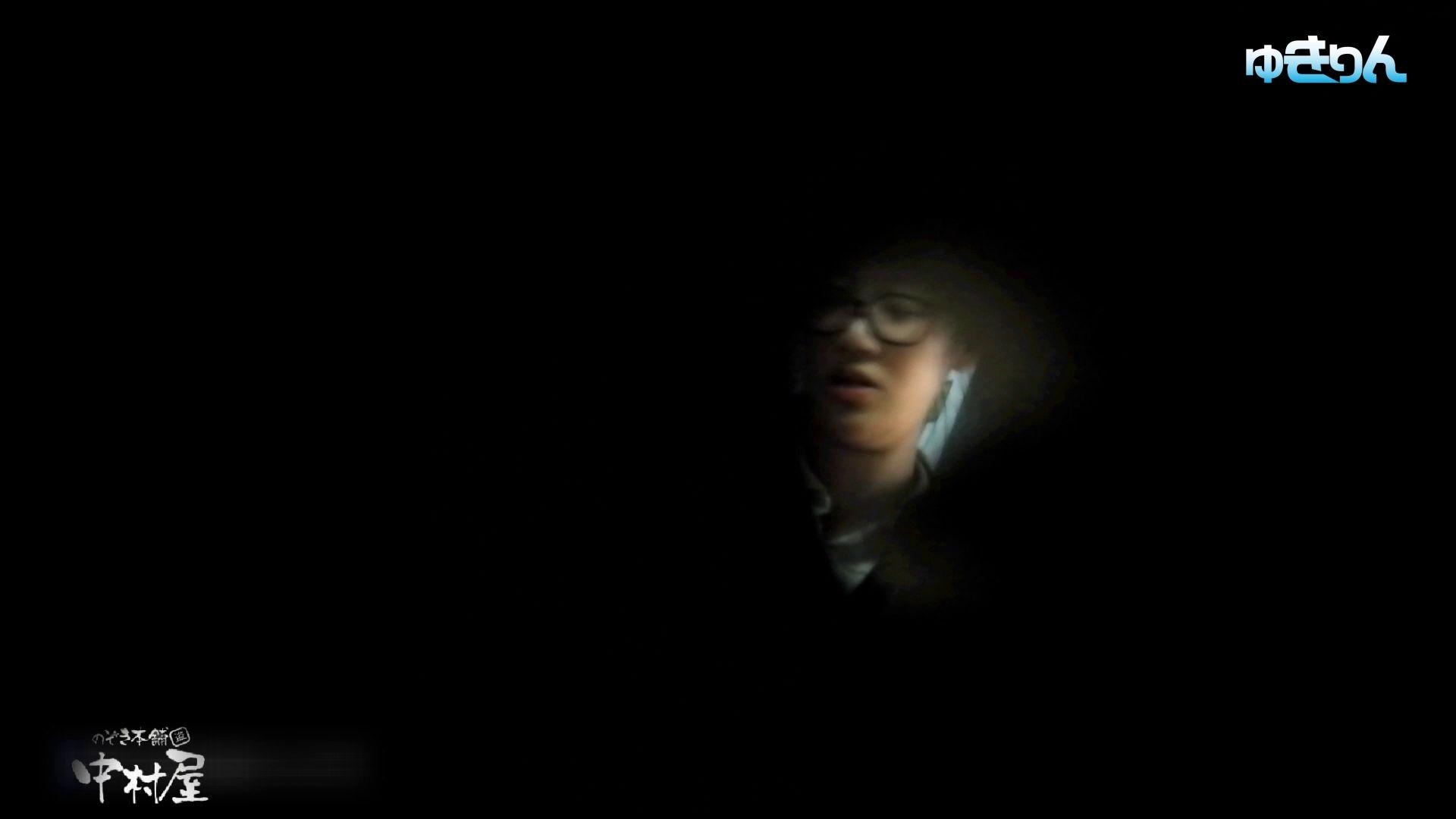世界の射窓から~ステーション編 vol59 ユキリン奮闘!!新しいカメラに変更しました。前編 0 | 0  95pic 85