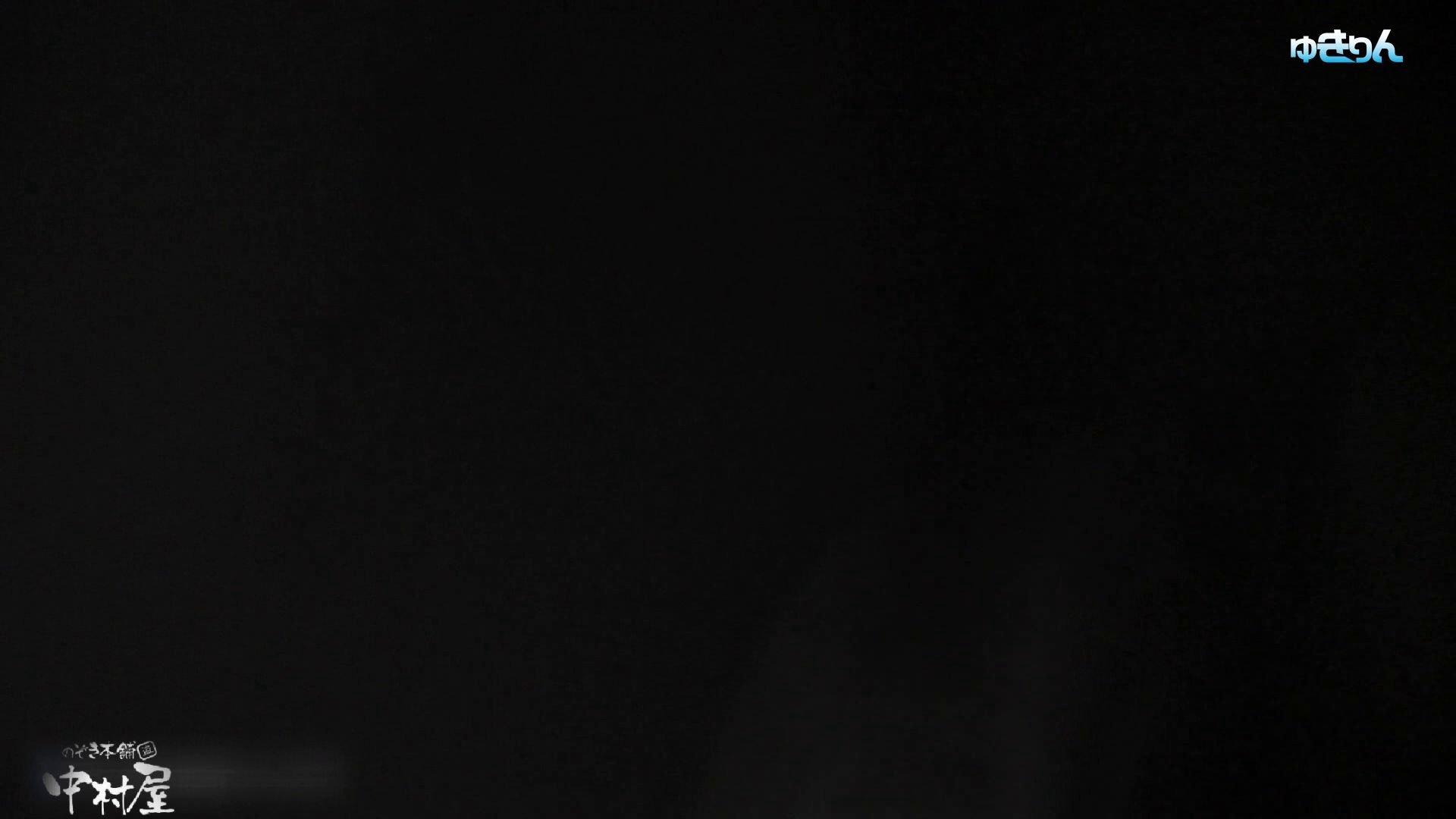 世界の射窓から~ステーション編 vol60 ユキリン粘着撮り!!今回はタイトなパンツが似合う美女 0  82pic 10