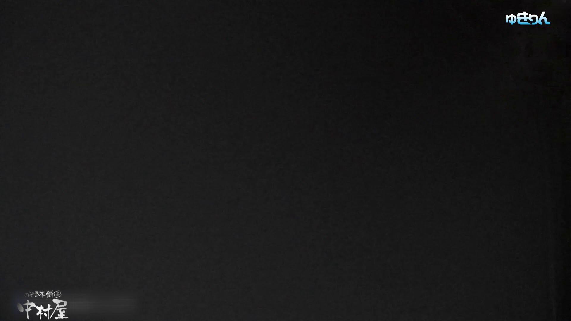 世界の射窓から~ステーション編 vol60 ユキリン粘着撮り!!今回はタイトなパンツが似合う美女 0  82pic 18