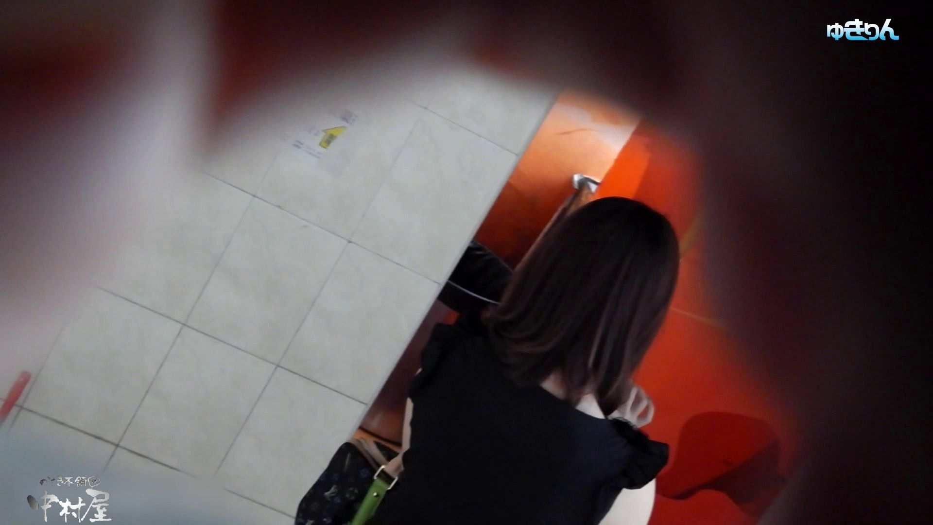 世界の射窓から~ステーション編 vol60 ユキリン粘着撮り!!今回はタイトなパンツが似合う美女 0  82pic 20