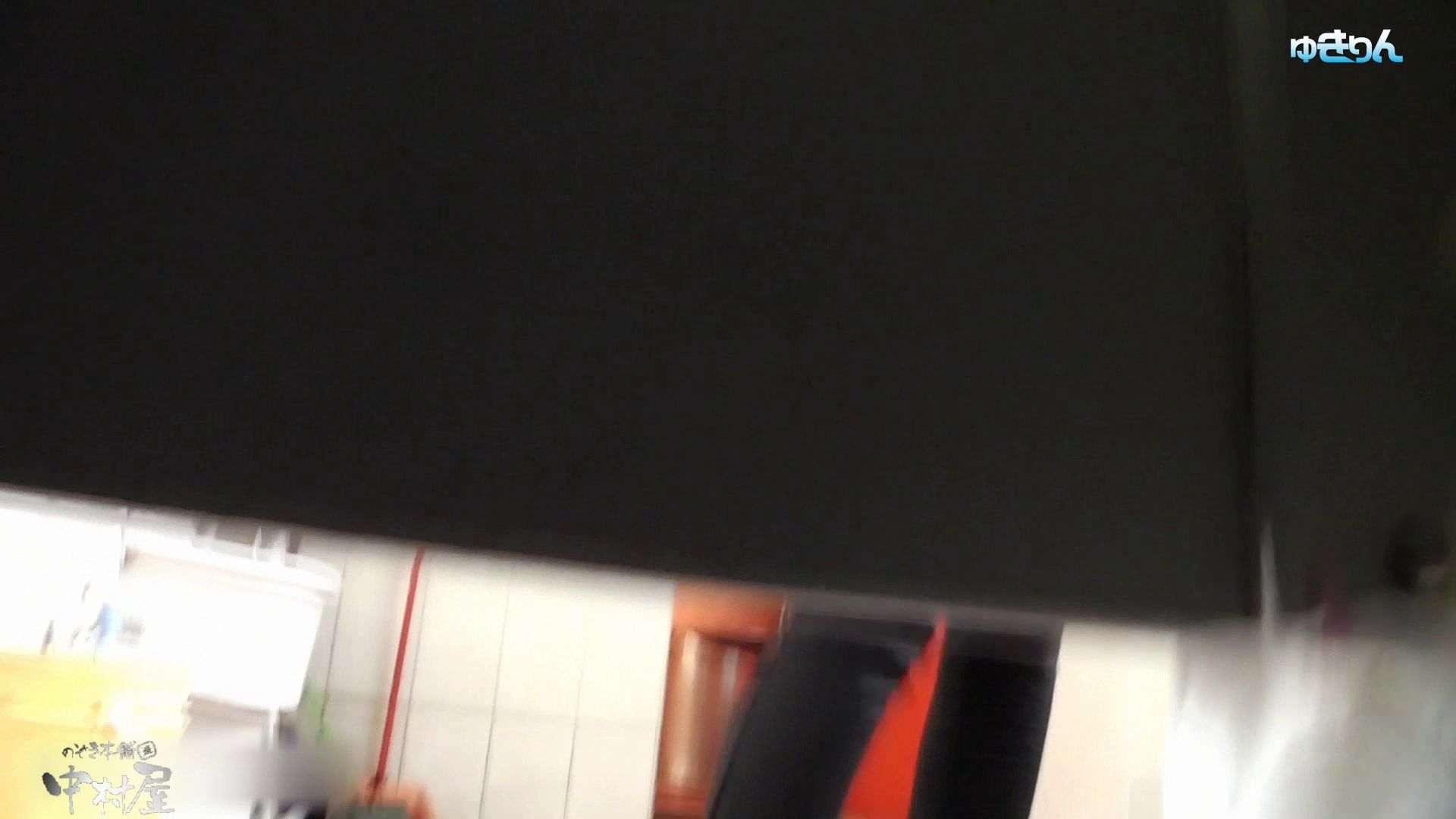 世界の射窓から~ステーション編 vol60 ユキリン粘着撮り!!今回はタイトなパンツが似合う美女 0 | 0  82pic 33