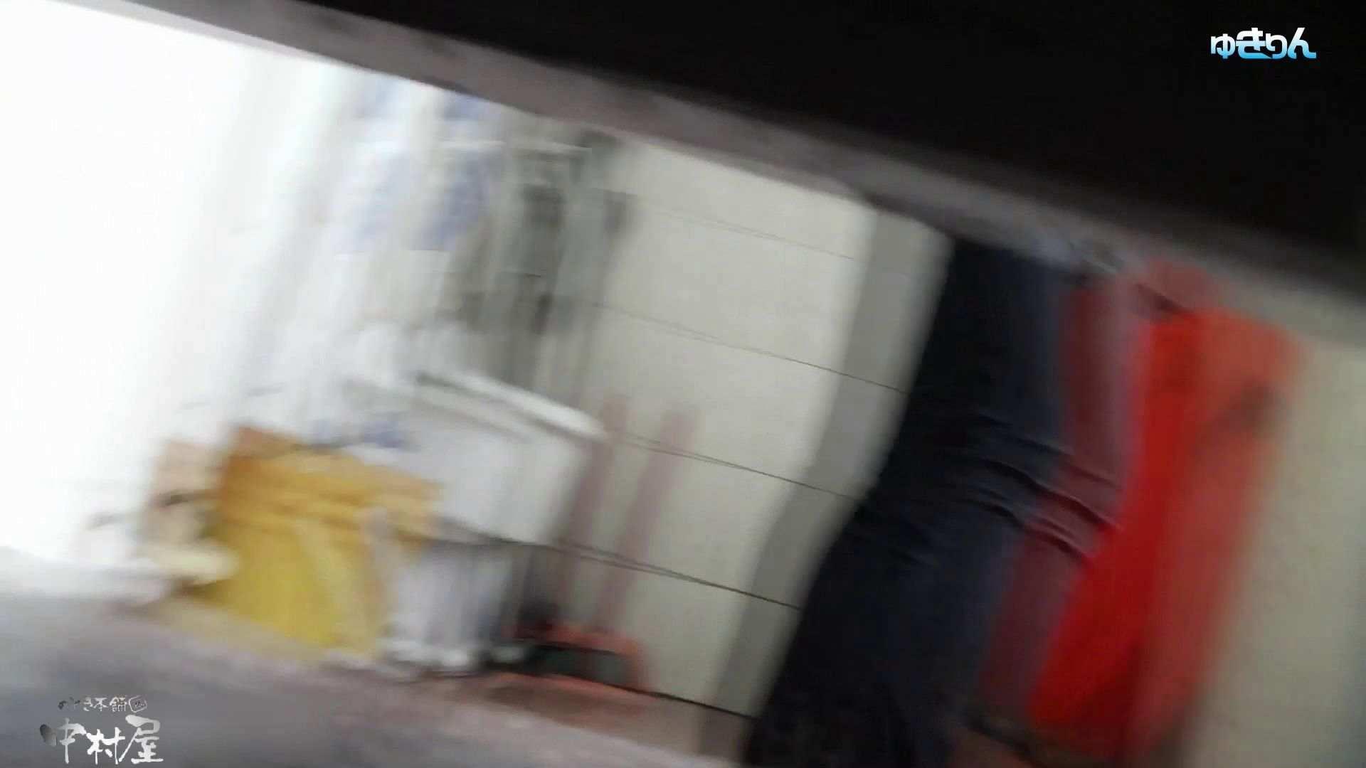世界の射窓から~ステーション編 vol60 ユキリン粘着撮り!!今回はタイトなパンツが似合う美女 0 | 0  82pic 41