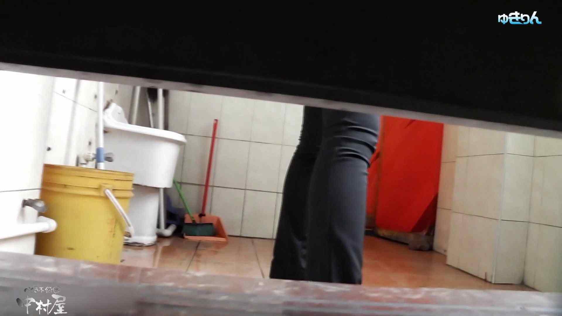 世界の射窓から~ステーション編 vol60 ユキリン粘着撮り!!今回はタイトなパンツが似合う美女 0 | 0  82pic 51