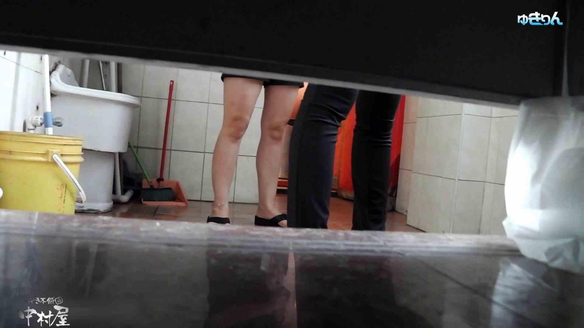 世界の射窓から~ステーション編 vol60 ユキリン粘着撮り!!今回はタイトなパンツが似合う美女 0 | 0  82pic 73