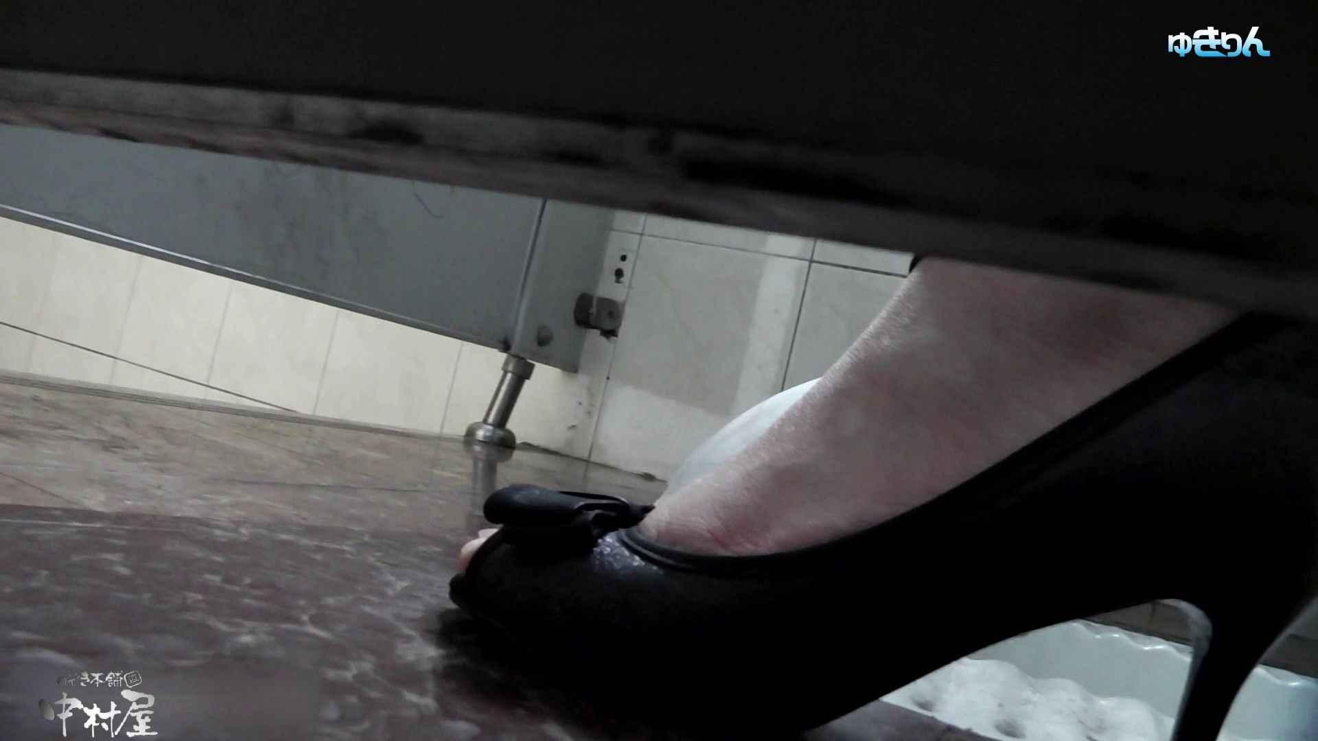世界の射窓から~ステーション編 vol60 ユキリン粘着撮り!!今回はタイトなパンツが似合う美女 0 | 0  82pic 77