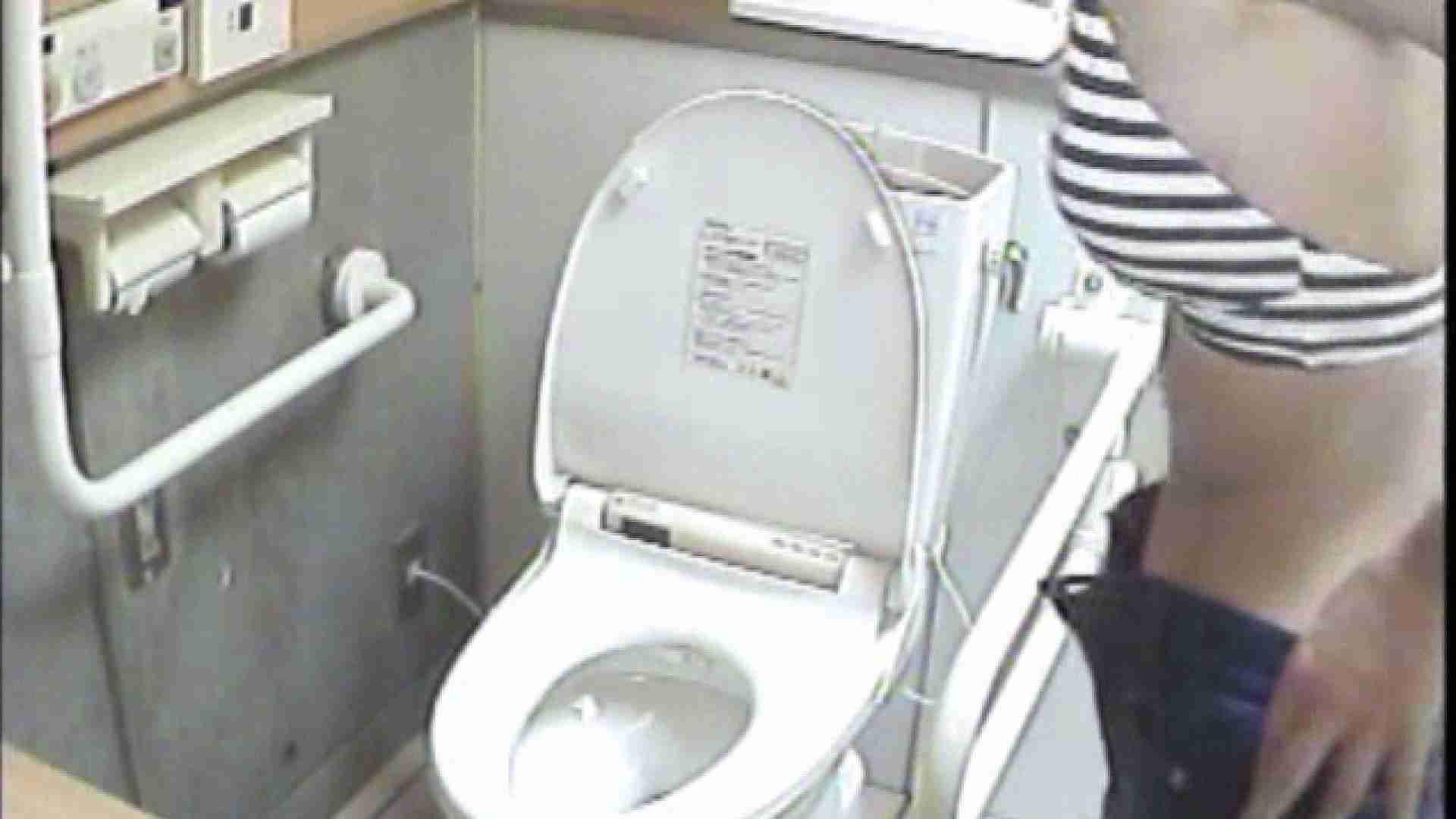 女子トイレ盗撮若い嬢編vol.02 0 | 0  94pic 45