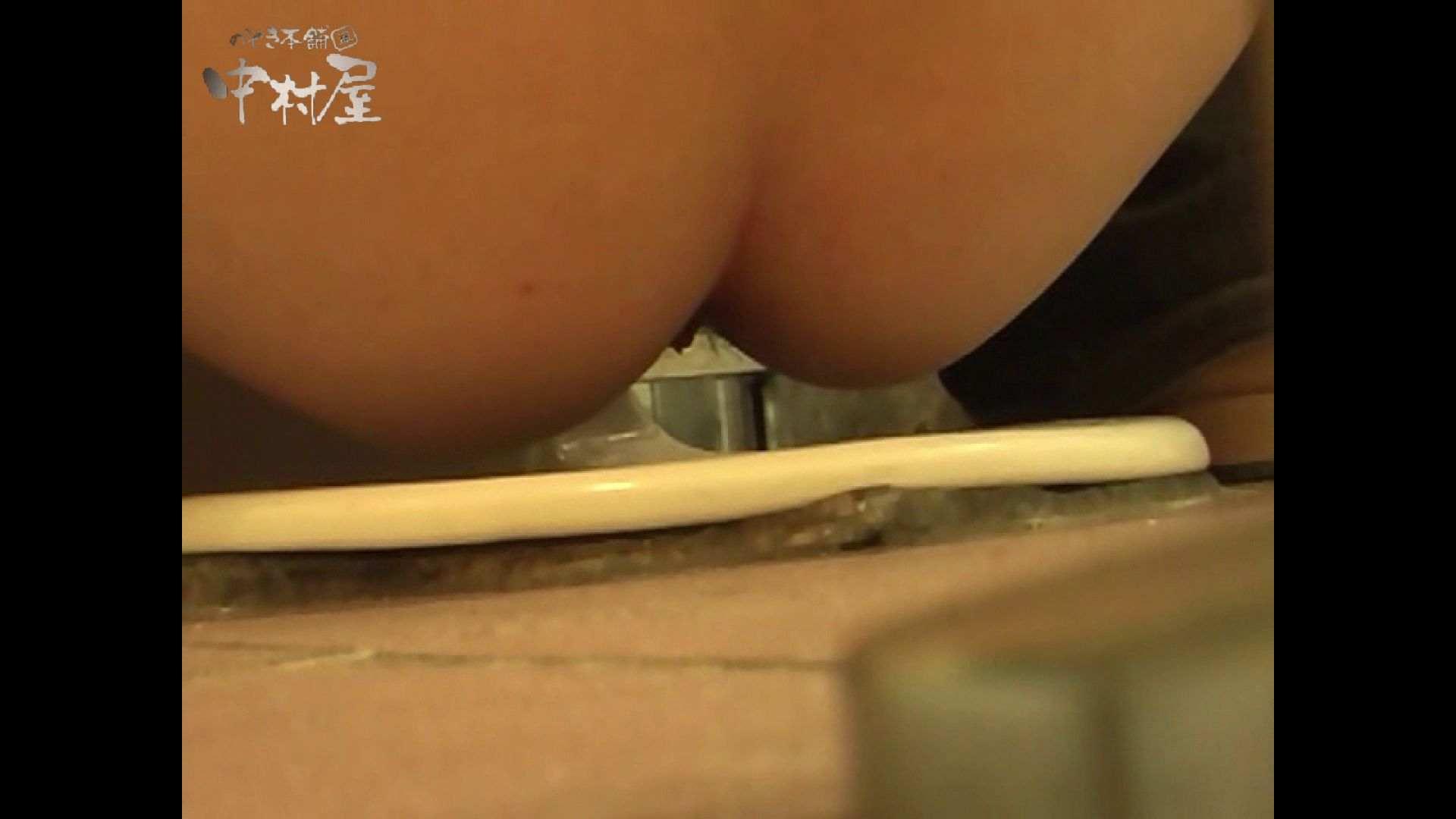 女子トイレ盗撮若い嬢編vol.07 0 | 0  95pic 11