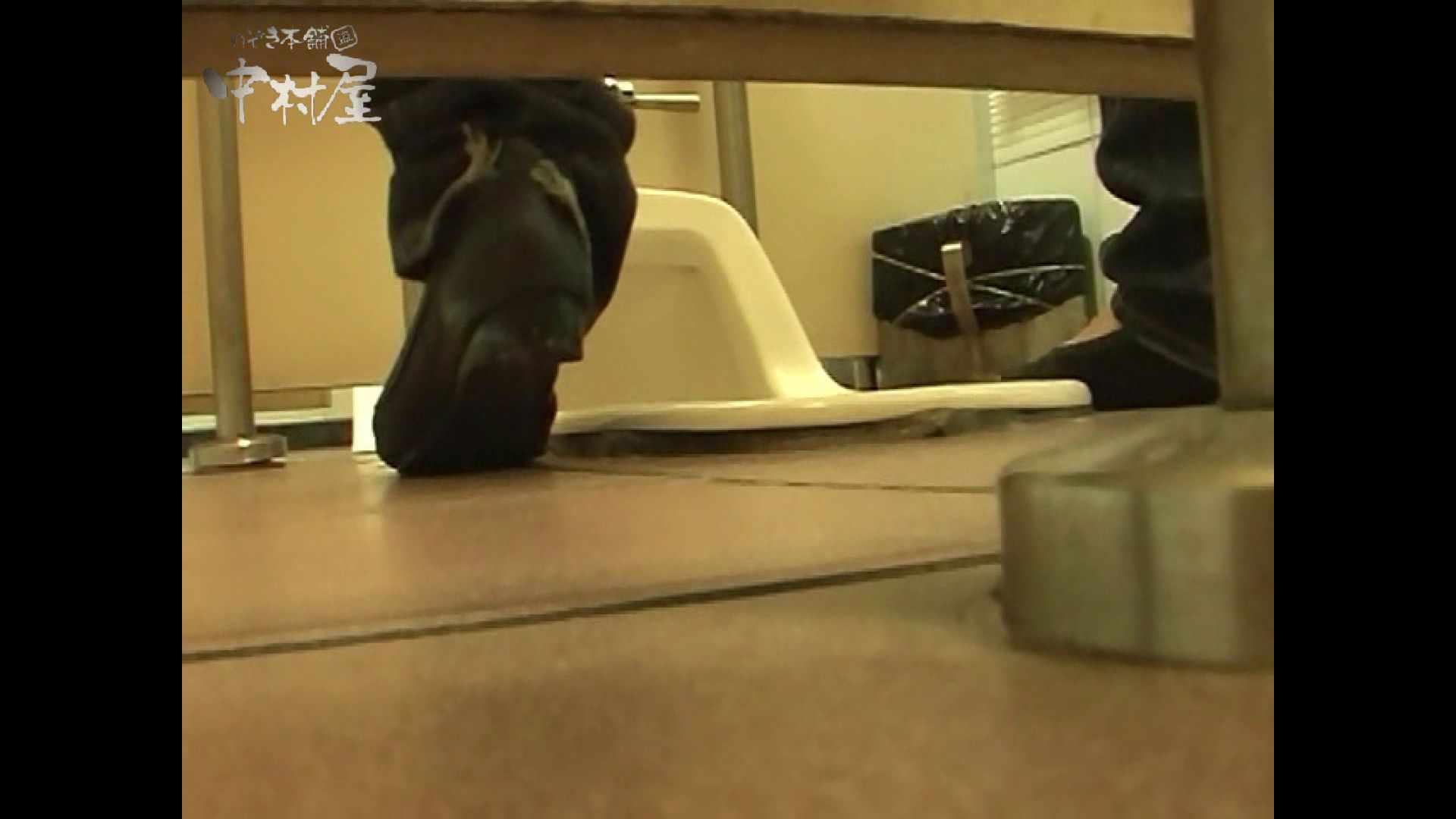 女子トイレ盗撮若い嬢編vol.07 0 | 0  95pic 19