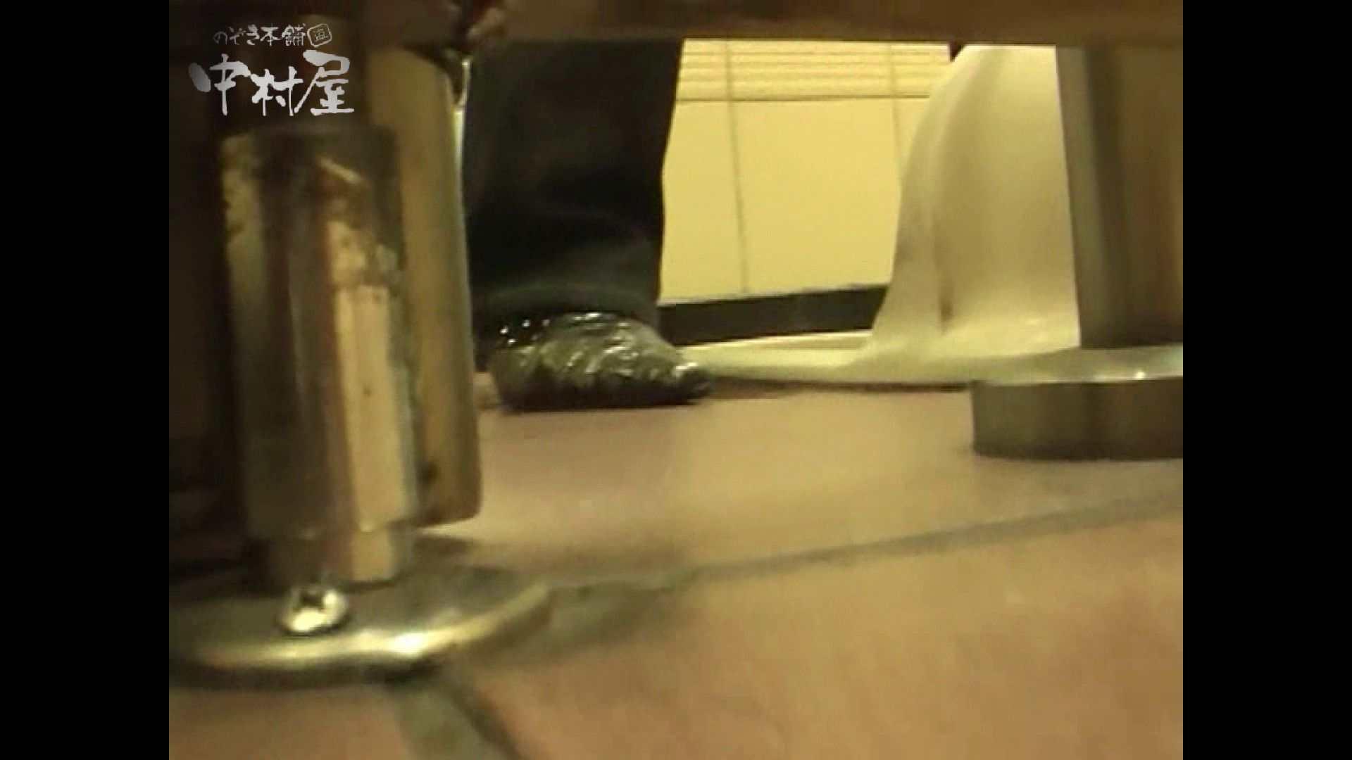 女子トイレ盗撮若い嬢編vol.07 0 | 0  95pic 63