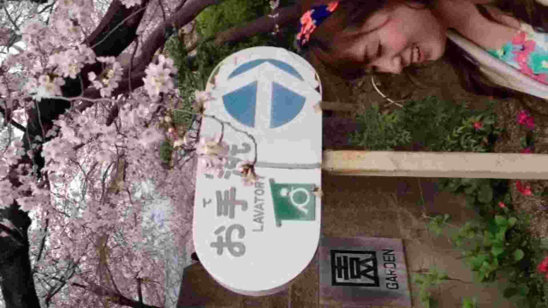 23(19日目)桜を見ながらお散歩 盗撮 ヌード画像 83pic 7