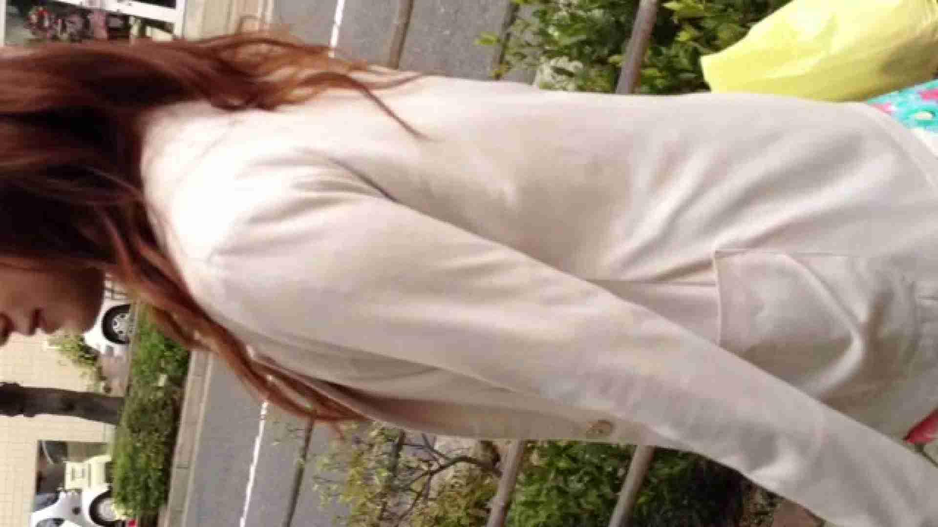 23(19日目)桜を見ながらお散歩 盗撮 ヌード画像 83pic 47
