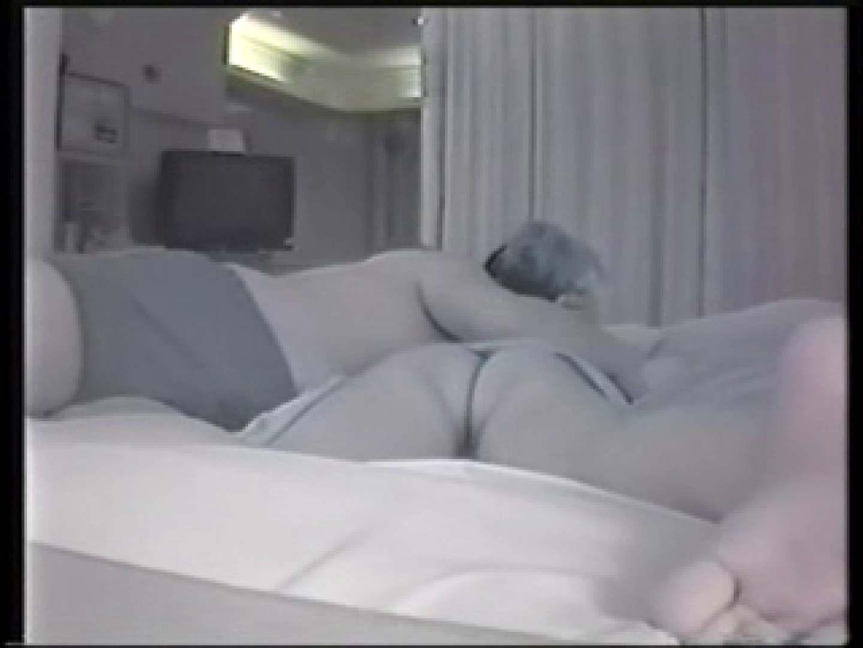素人SEX隠し撮り 4 ギャル  58pic 24