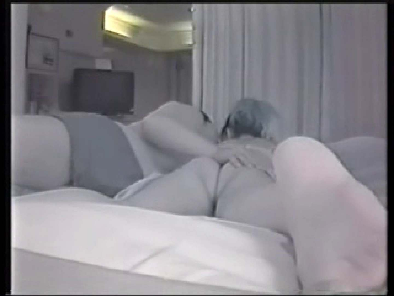 素人SEX隠し撮り 4 ギャル | 覗き  58pic 25