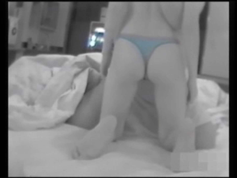素人SEX隠し撮り 6 素人  71pic 16