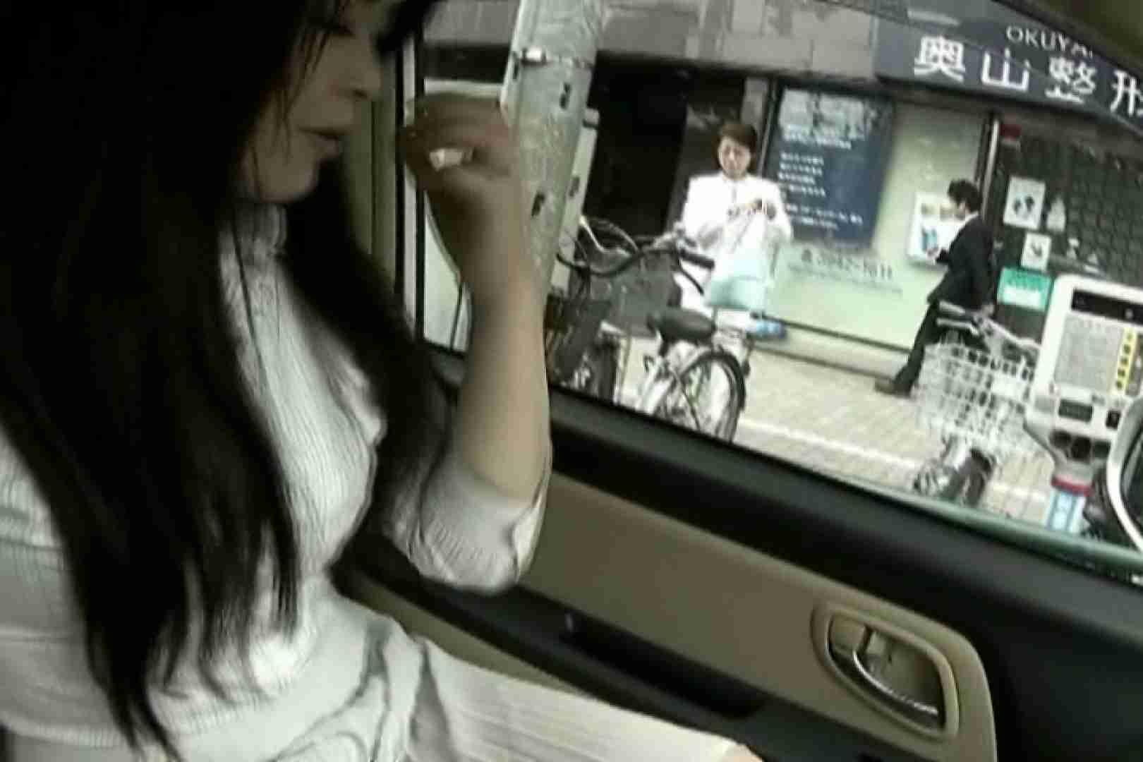 素人ナンパ本番撮り!出会い系でGET!Vol.12 人妻エロ映像 エロ無料画像 91pic 5