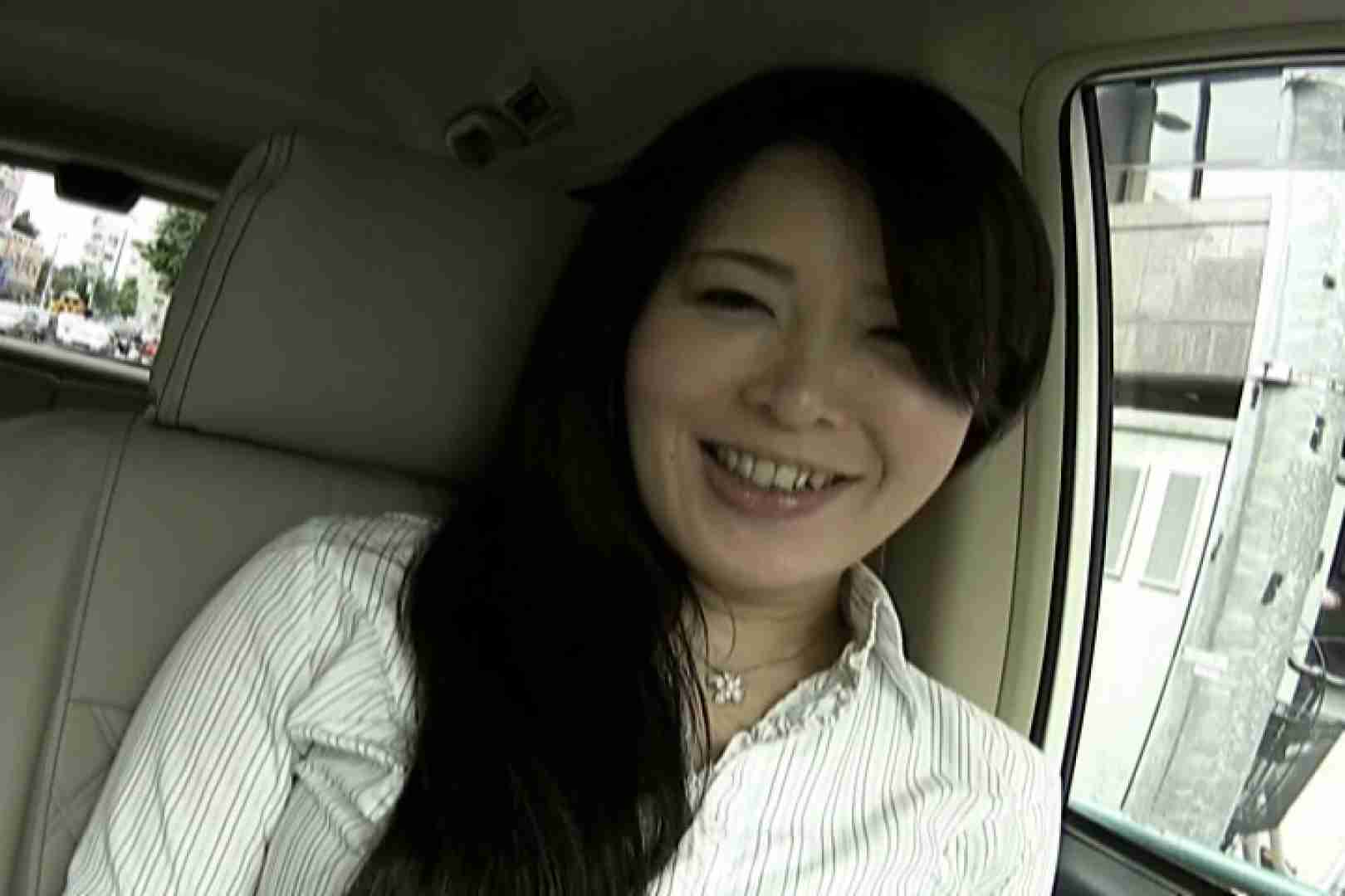 素人ナンパ本番撮り!出会い系でGET!Vol.12 オナニー 濡れ場動画紹介 91pic 10