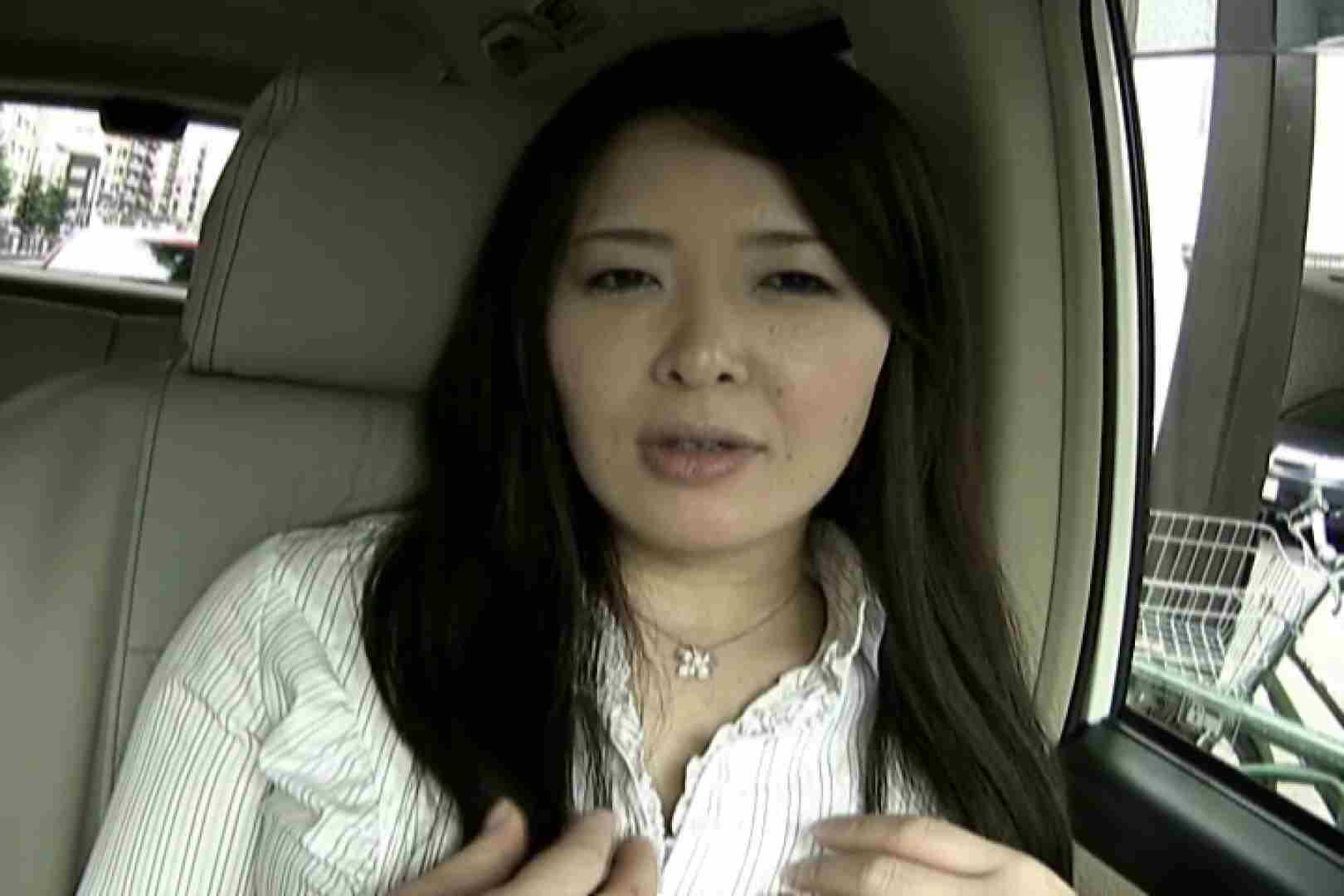 素人ナンパ本番撮り!出会い系でGET!Vol.12 人妻エロ映像 エロ無料画像 91pic 47