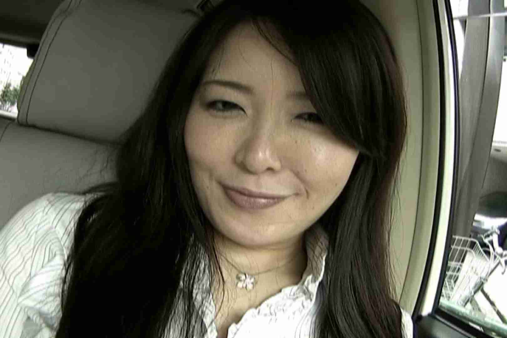 素人ナンパ本番撮り!出会い系でGET!Vol.12 ナンパ AV無料動画キャプチャ 91pic 62