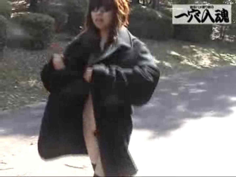 一穴入魂 野外露出撮影編2 素人   野外  58pic 10