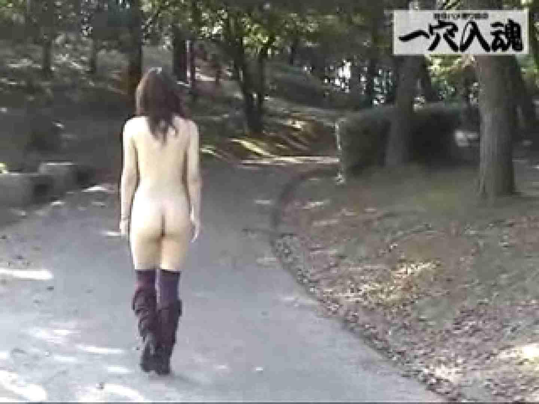 一穴入魂 野外露出撮影編2 素人   野外  58pic 34