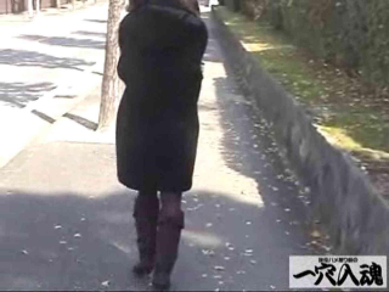 一穴入魂 野外露出撮影編2 素人  58pic 48