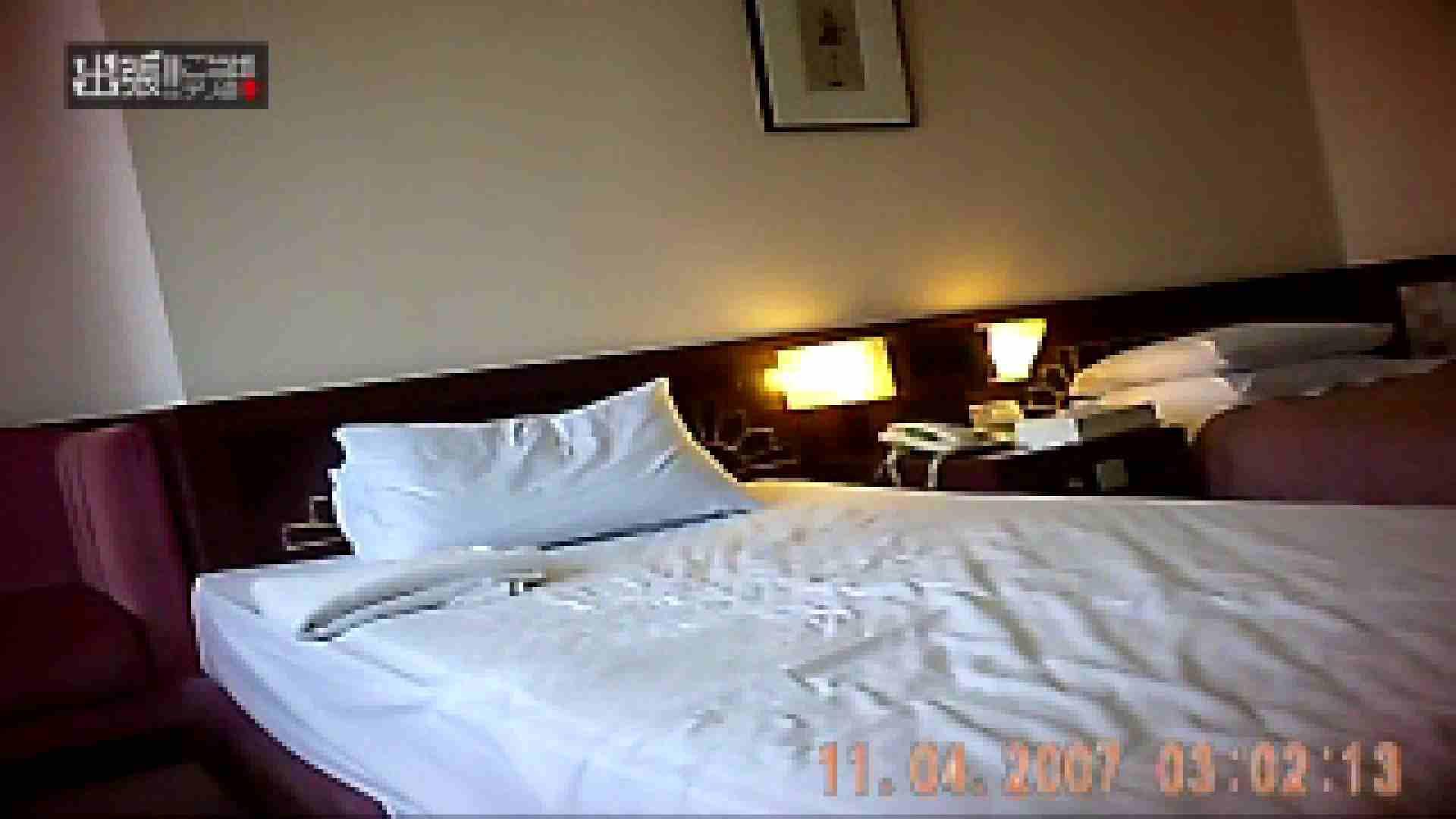 出張リーマンのデリ嬢隠し撮り第2弾 投稿 のぞき動画画像 82pic 19