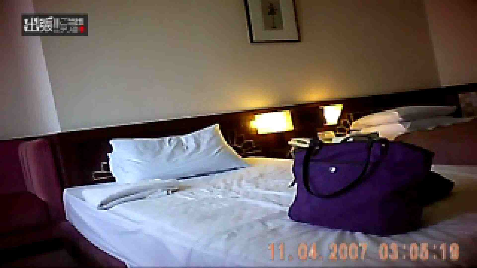 出張リーマンのデリ嬢隠し撮り第2弾 セックス映像 えろ無修正画像 82pic 34