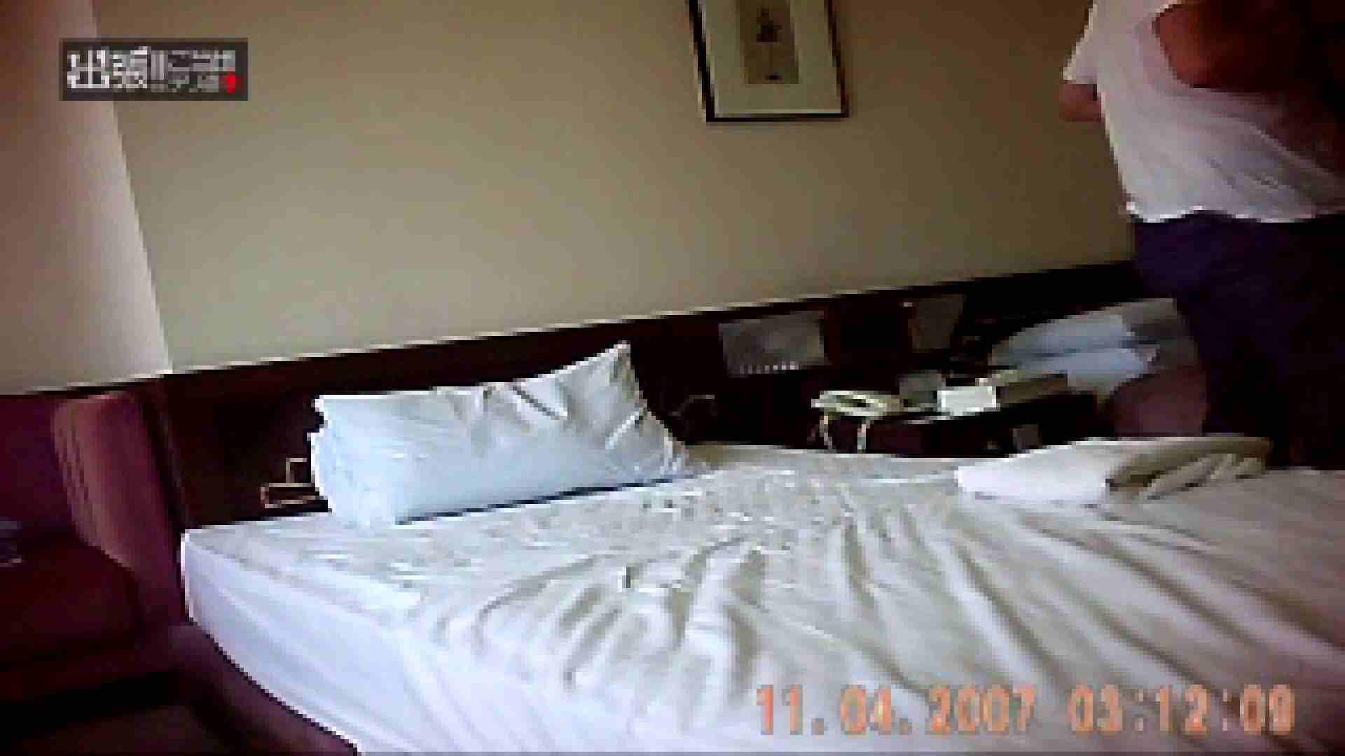 出張リーマンのデリ嬢隠し撮り第2弾 投稿 のぞき動画画像 82pic 61
