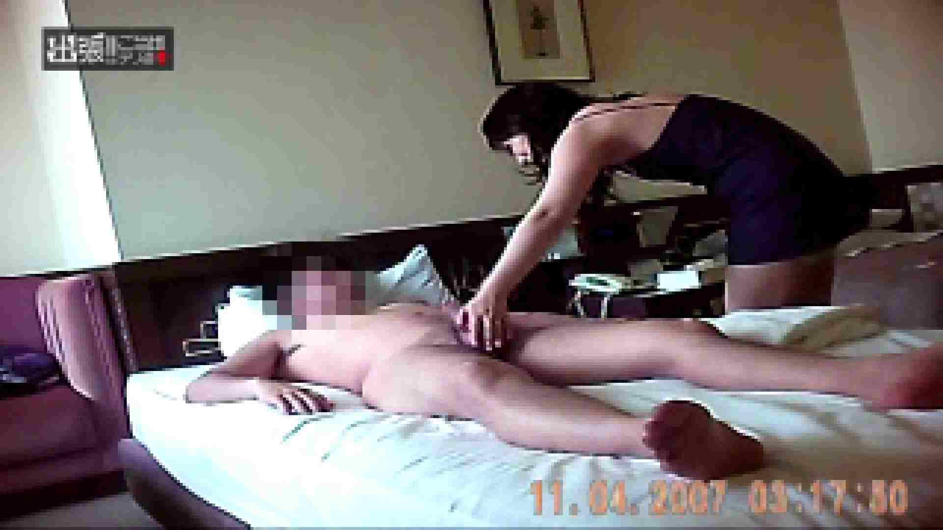 出張リーマンのデリ嬢隠し撮り第2弾 投稿 のぞき動画画像 82pic 82