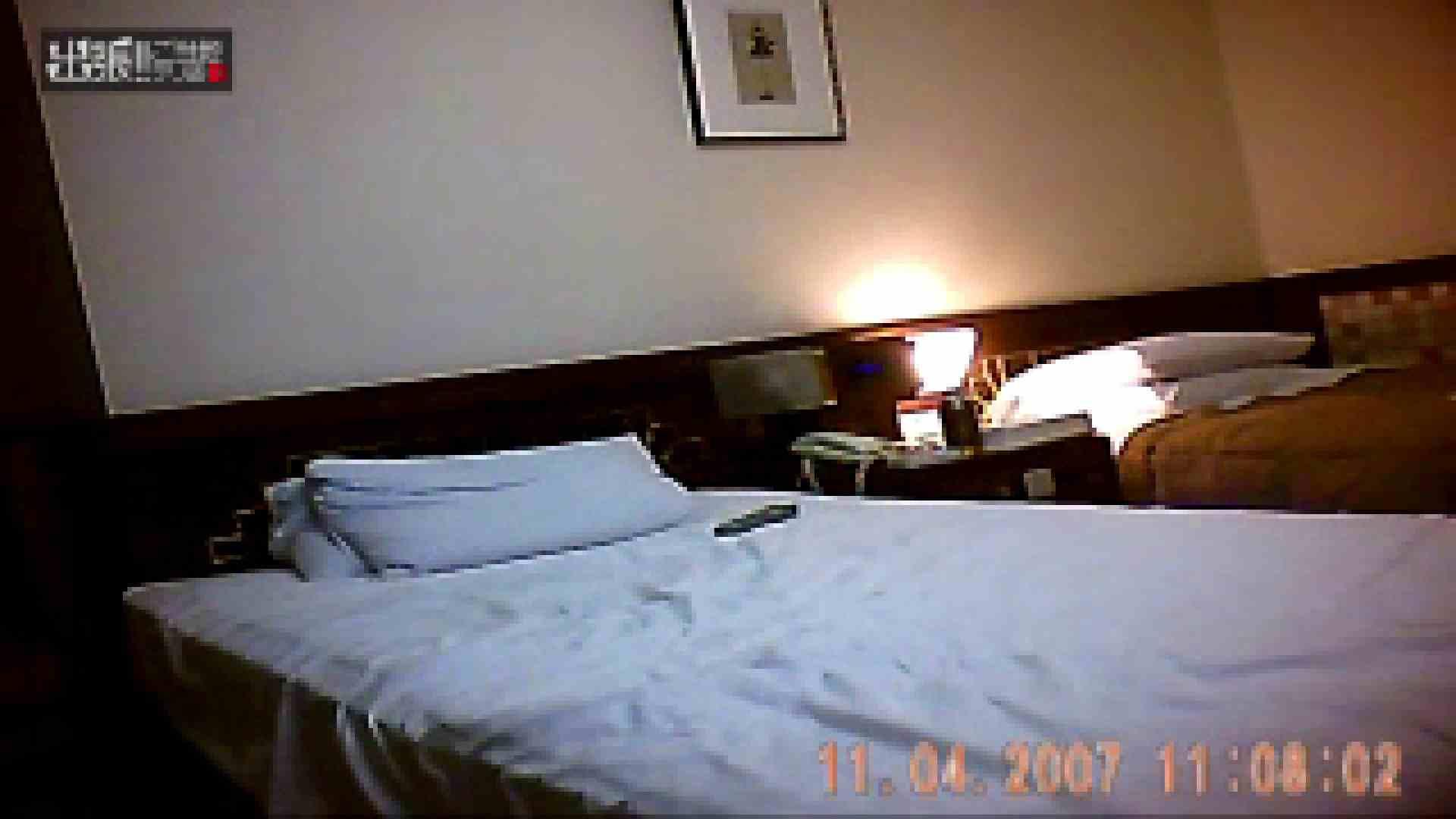 出張リーマンのデリ嬢隠し撮り第2弾vol.2 リアル・マンコ オマンコ動画キャプチャ 85pic 63