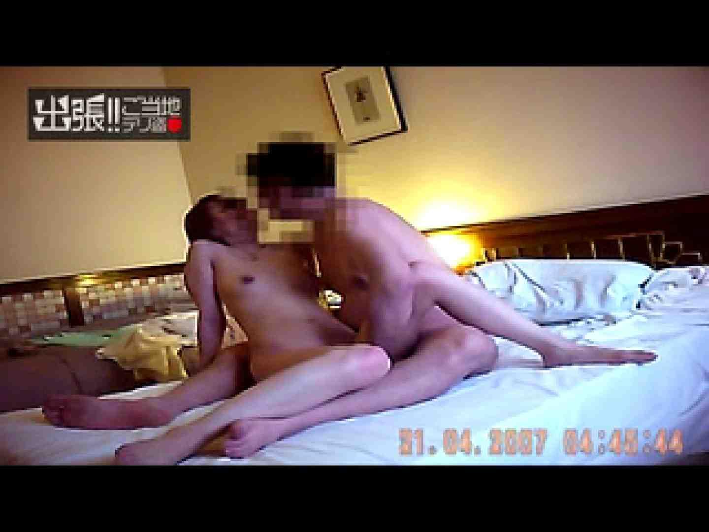 出張リーマンのデリ嬢隠し撮り第2弾vol.5 チラ   ローター  80pic 69