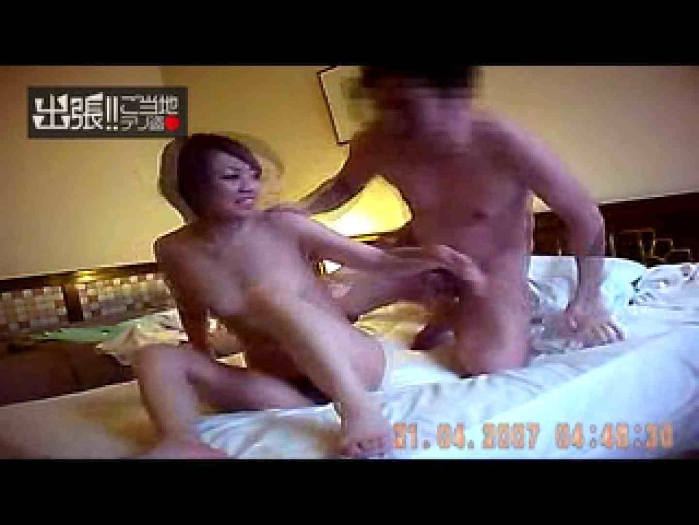 出張リーマンのデリ嬢隠し撮り第2弾vol.5 チラ  80pic 72