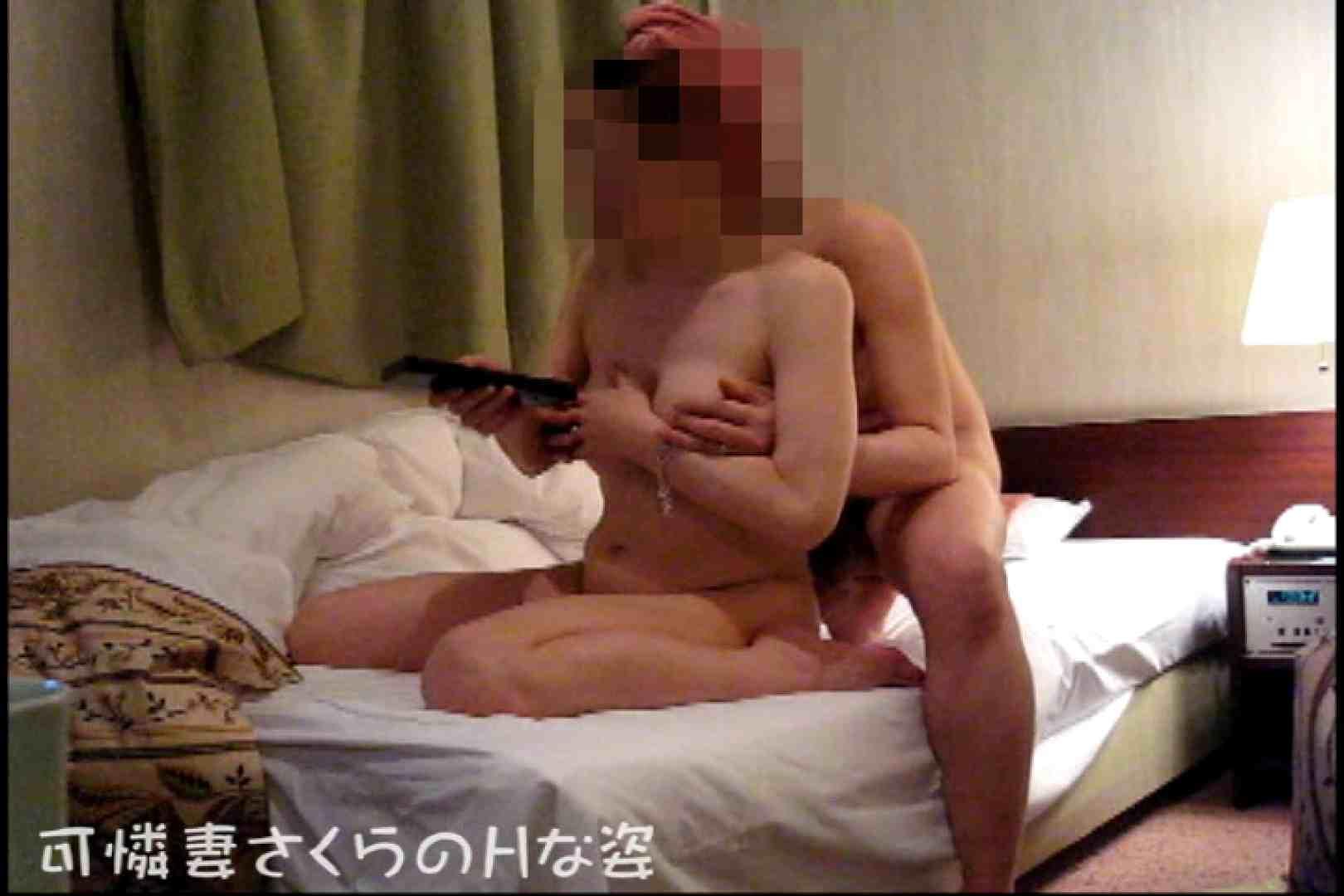 可憐妻さくらのHな姿vol.5前編 色っぽいOL達 AV動画キャプチャ 65pic 7